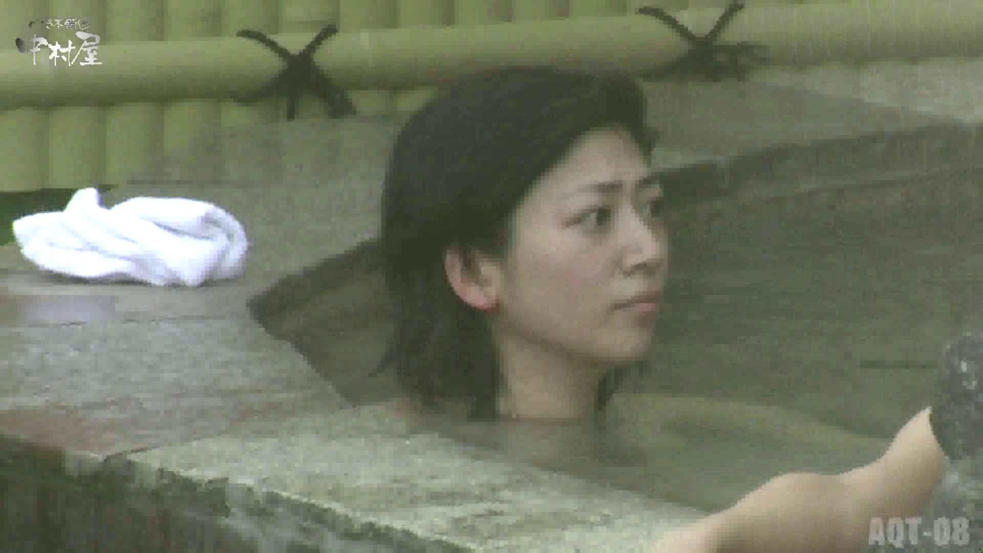 Aquaな露天風呂Vol.872潜入盗撮露天風呂八判湯 其の四 0 | 0  98連発 35