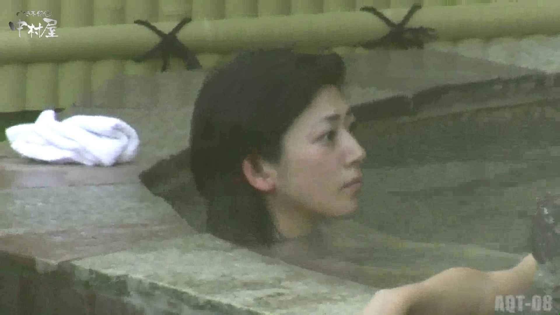 Aquaな露天風呂Vol.872潜入盗撮露天風呂八判湯 其の四 0  98連発 40