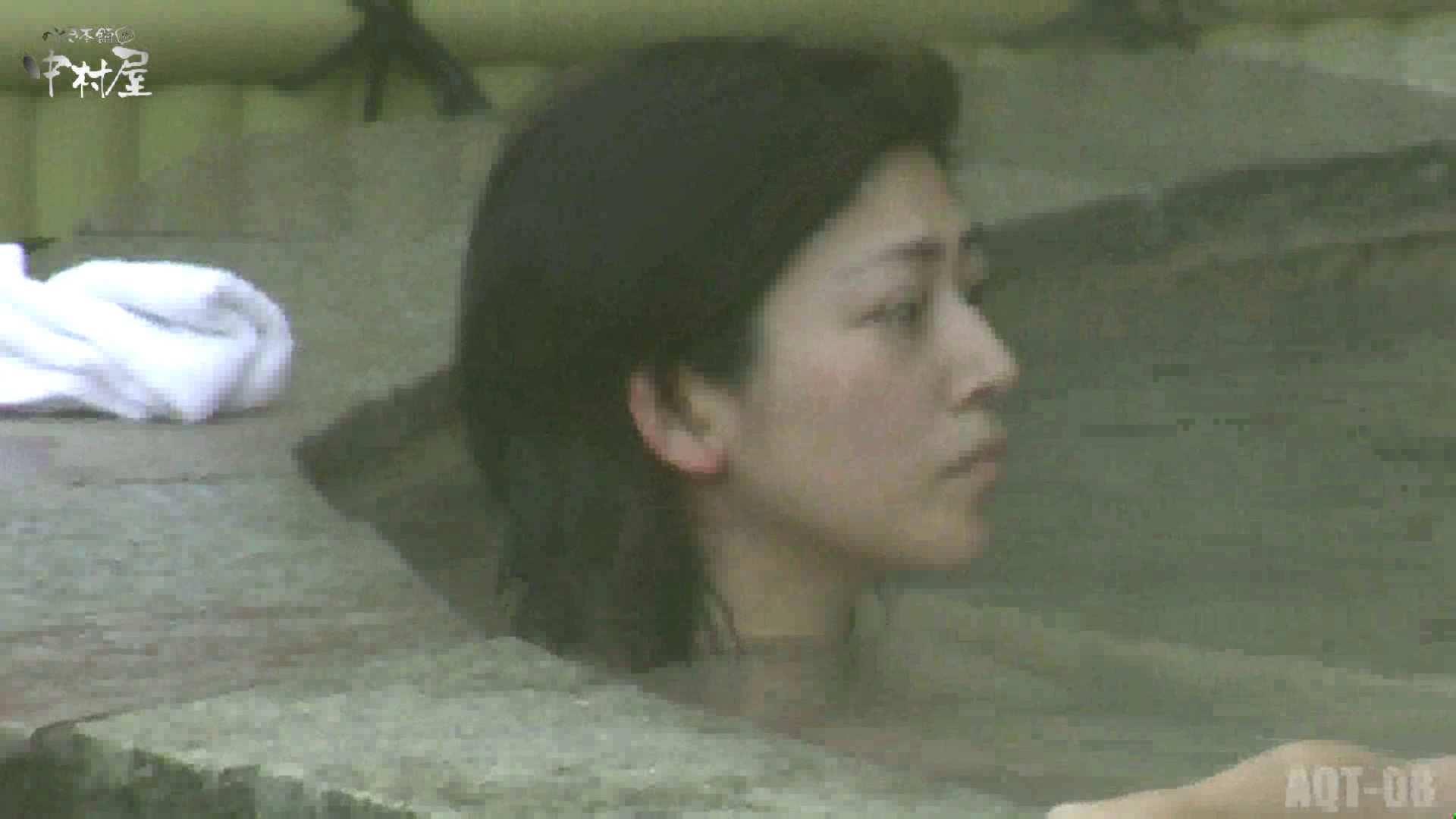 Aquaな露天風呂Vol.872潜入盗撮露天風呂八判湯 其の四 0 | 0  98連発 43