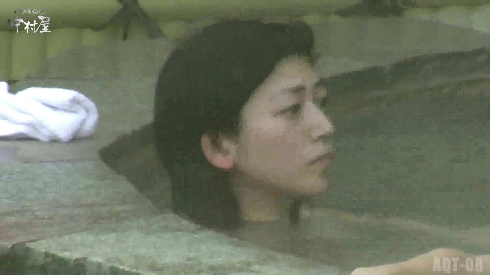 Aquaな露天風呂Vol.872潜入盗撮露天風呂八判湯 其の四 0  98連発 44