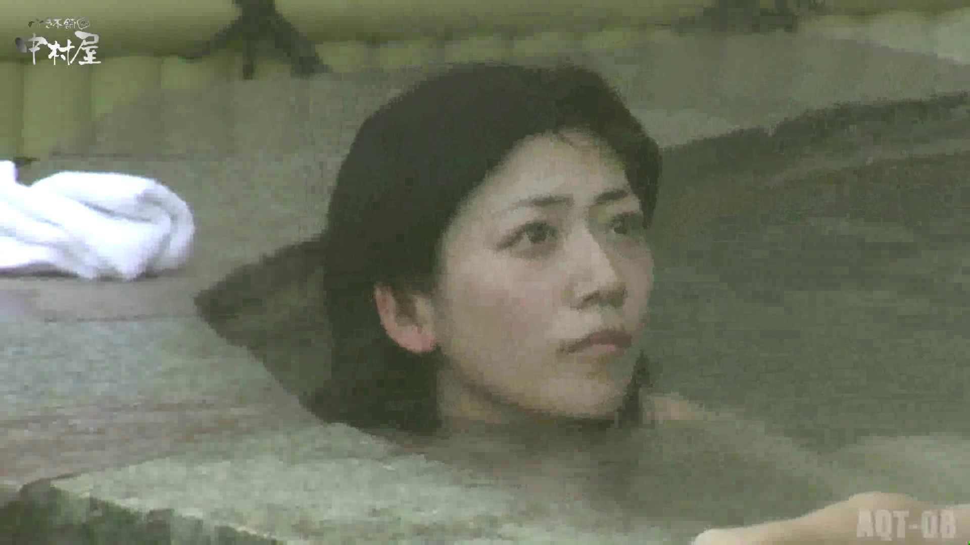 Aquaな露天風呂Vol.872潜入盗撮露天風呂八判湯 其の四 0 | 0  98連発 45