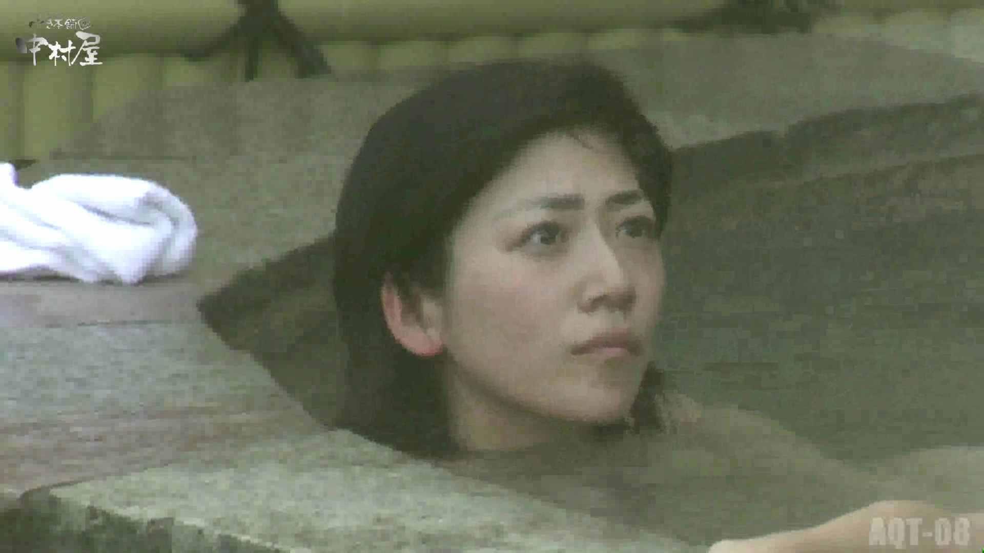 Aquaな露天風呂Vol.872潜入盗撮露天風呂八判湯 其の四 0  98連発 46
