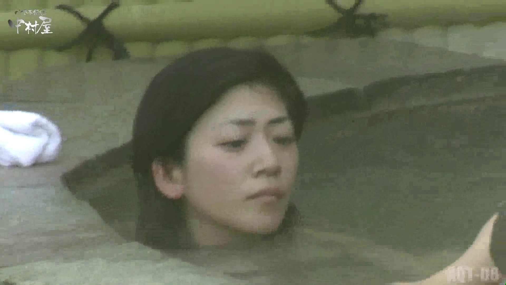 Aquaな露天風呂Vol.872潜入盗撮露天風呂八判湯 其の四 0 | 0  98連発 47