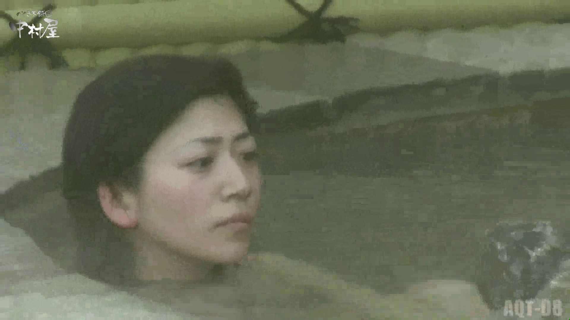 Aquaな露天風呂Vol.872潜入盗撮露天風呂八判湯 其の四 0  98連発 48