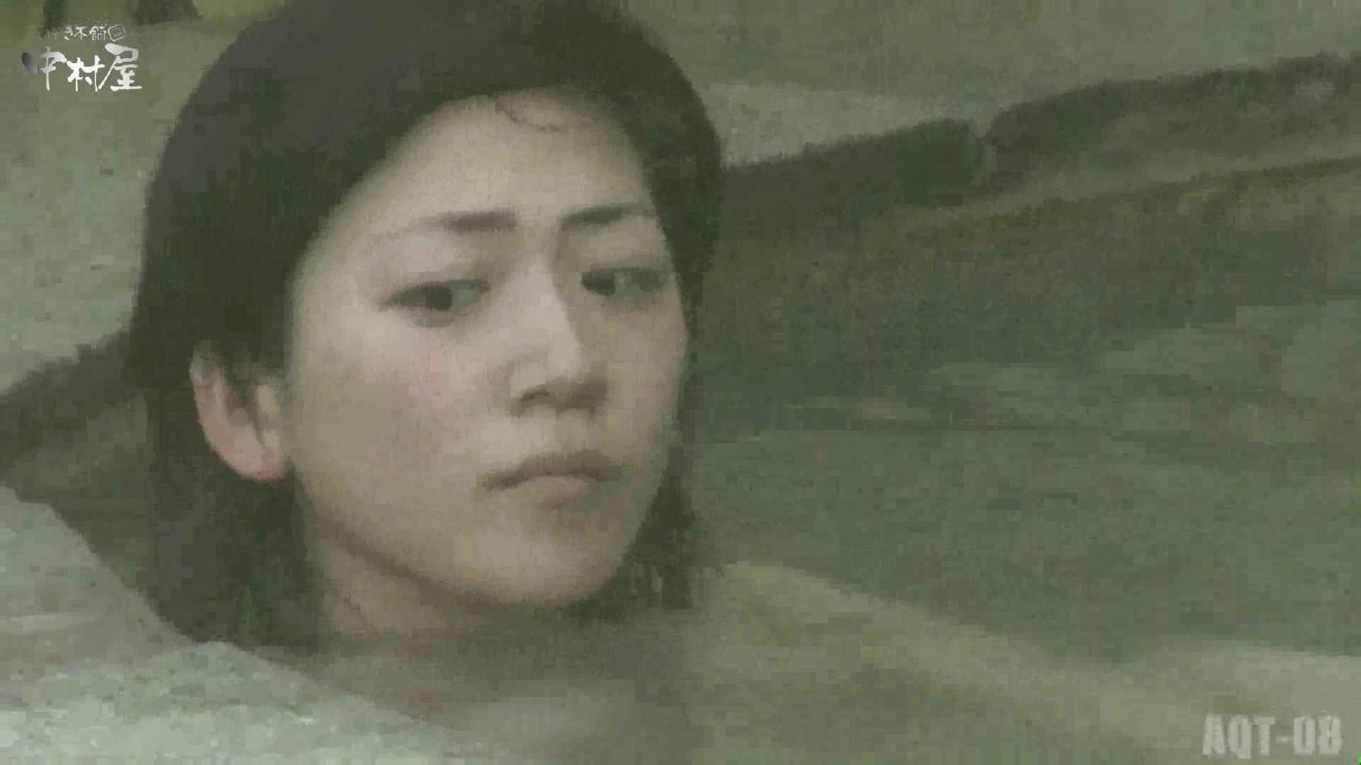 Aquaな露天風呂Vol.872潜入盗撮露天風呂八判湯 其の四 0  98連発 50