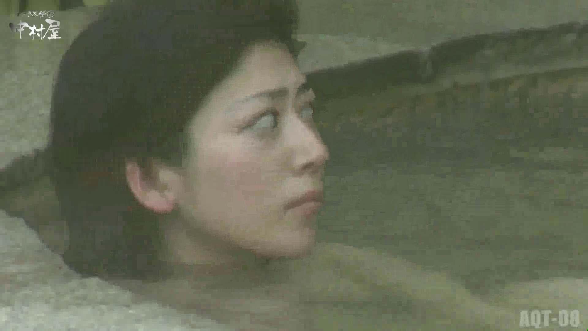 Aquaな露天風呂Vol.872潜入盗撮露天風呂八判湯 其の四 0 | 0  98連発 51