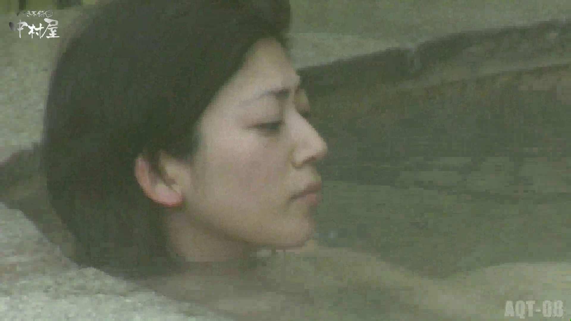 Aquaな露天風呂Vol.872潜入盗撮露天風呂八判湯 其の四 0 | 0  98連発 53
