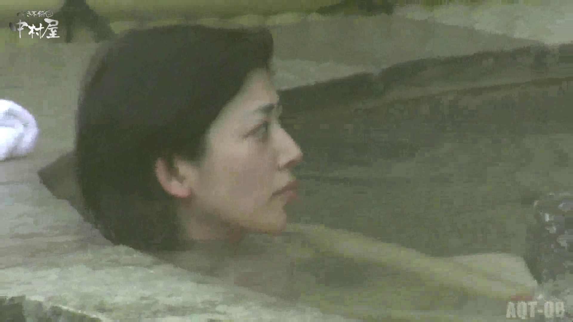 Aquaな露天風呂Vol.872潜入盗撮露天風呂八判湯 其の四 0 | 0  98連発 55