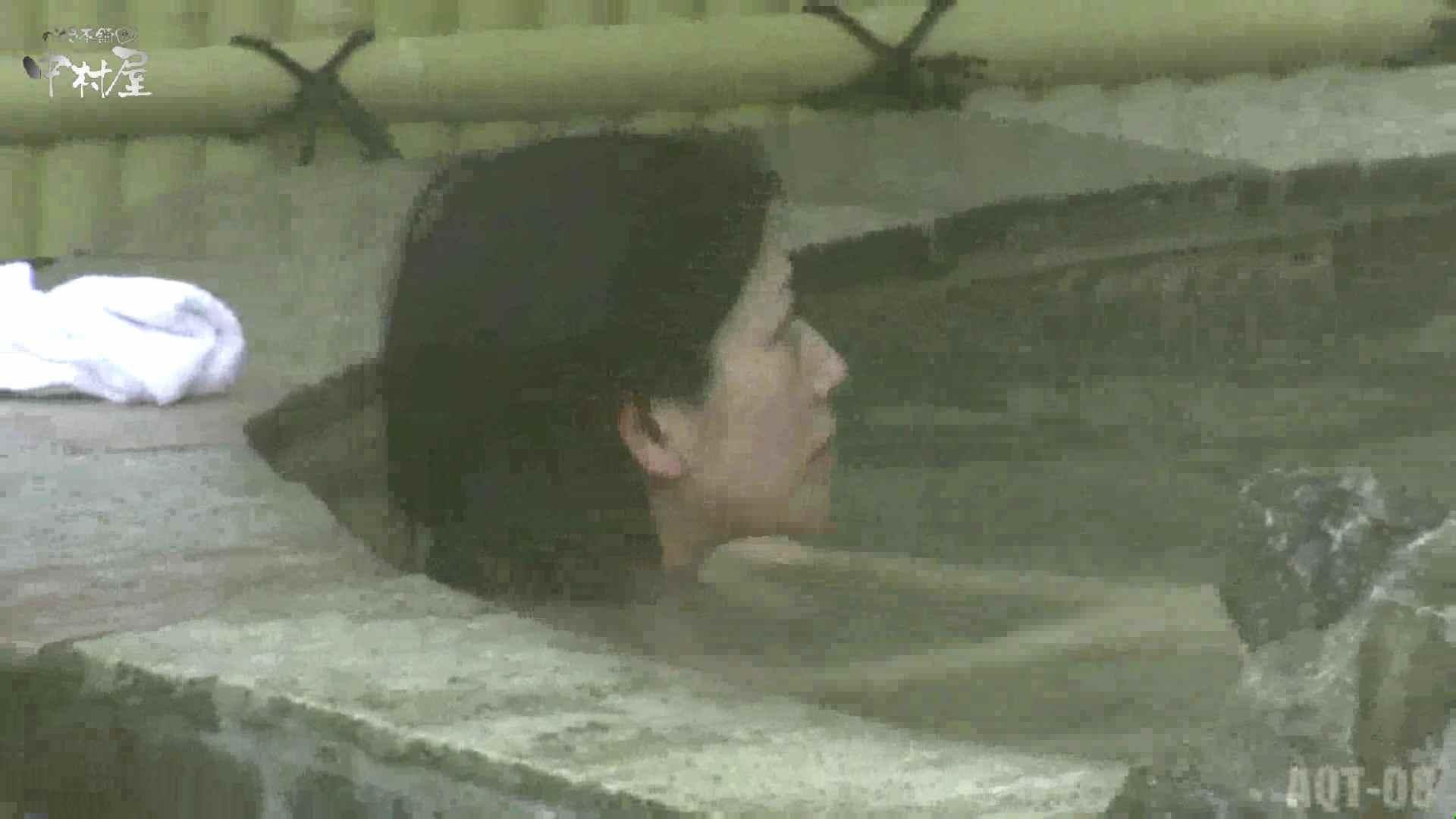 Aquaな露天風呂Vol.872潜入盗撮露天風呂八判湯 其の四 0 | 0  98連発 57