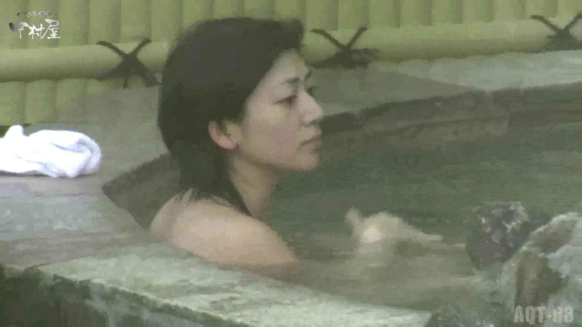 Aquaな露天風呂Vol.872潜入盗撮露天風呂八判湯 其の四 0  98連発 64