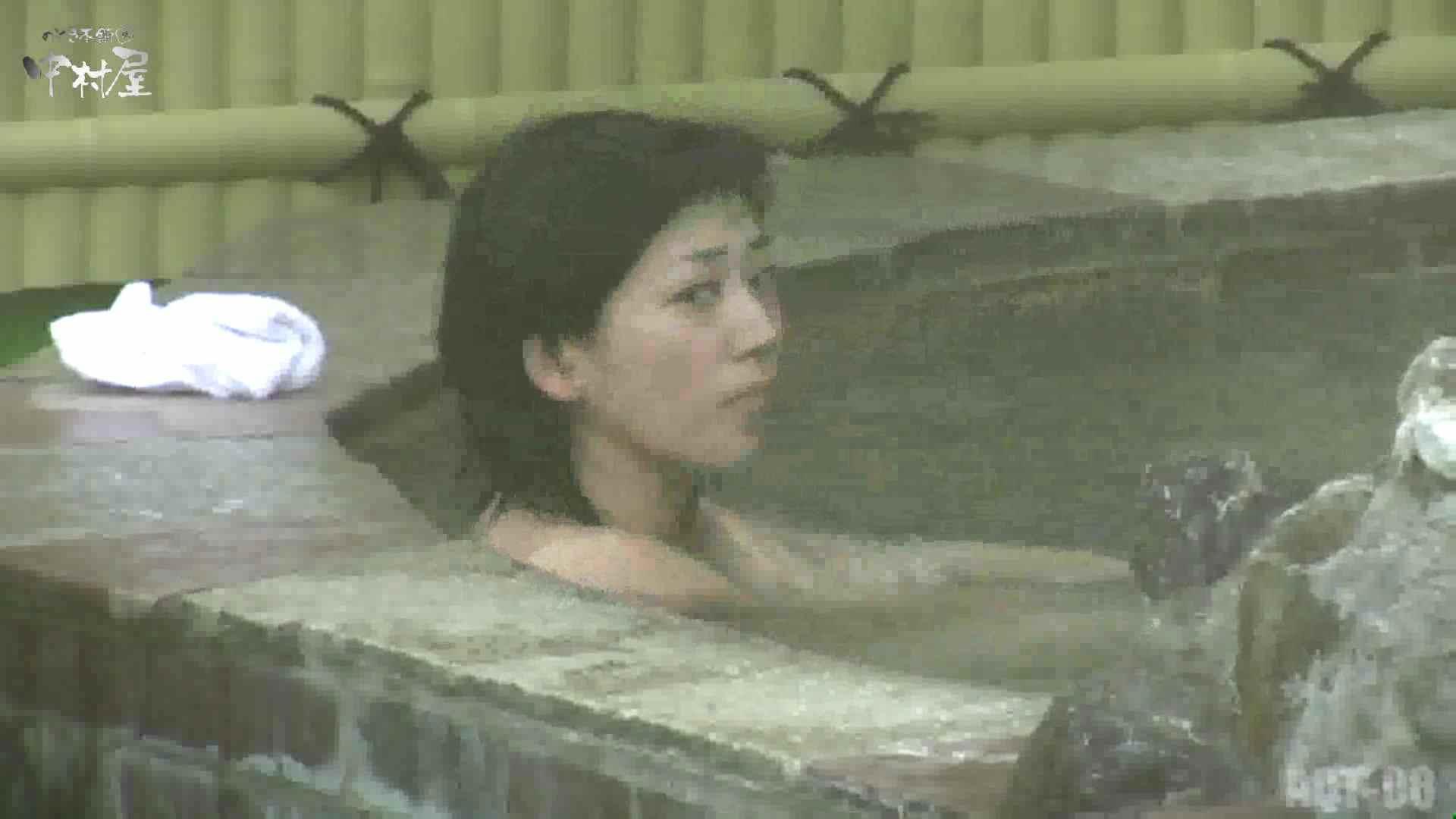 Aquaな露天風呂Vol.872潜入盗撮露天風呂八判湯 其の四 0 | 0  98連発 75