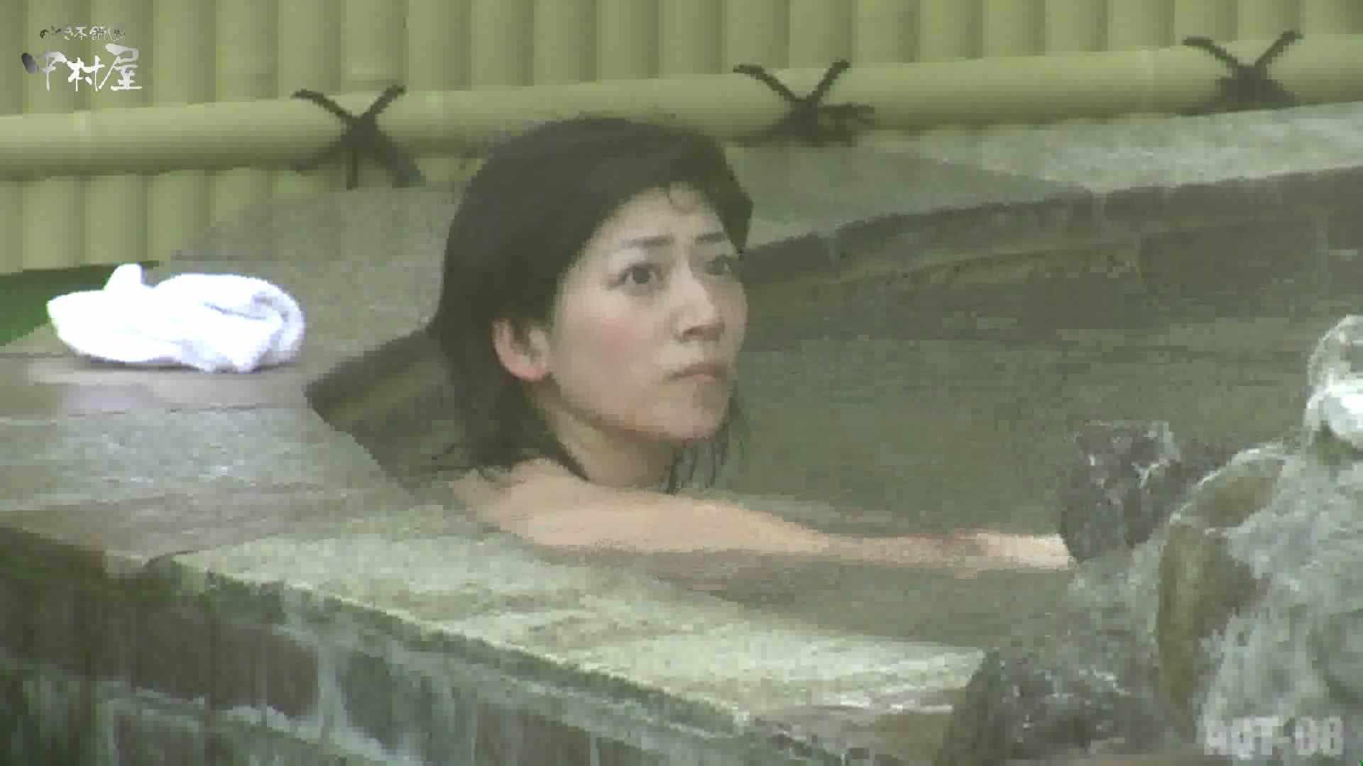 Aquaな露天風呂Vol.872潜入盗撮露天風呂八判湯 其の四 0 | 0  98連発 77