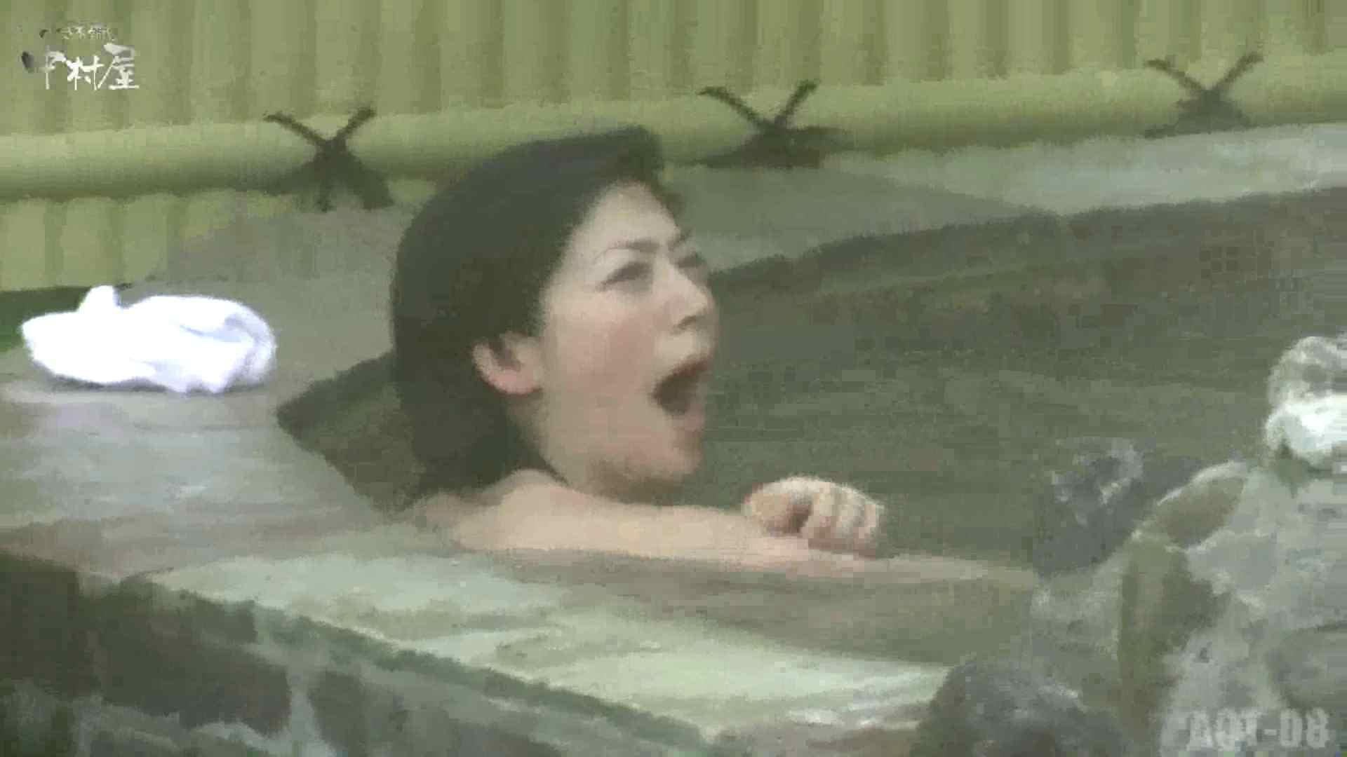 Aquaな露天風呂Vol.872潜入盗撮露天風呂八判湯 其の四 0  98連発 80
