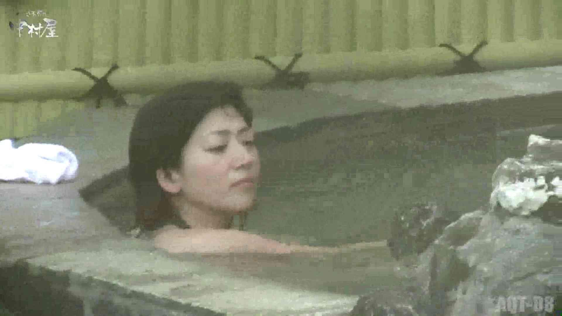 Aquaな露天風呂Vol.872潜入盗撮露天風呂八判湯 其の四 0  98連発 84