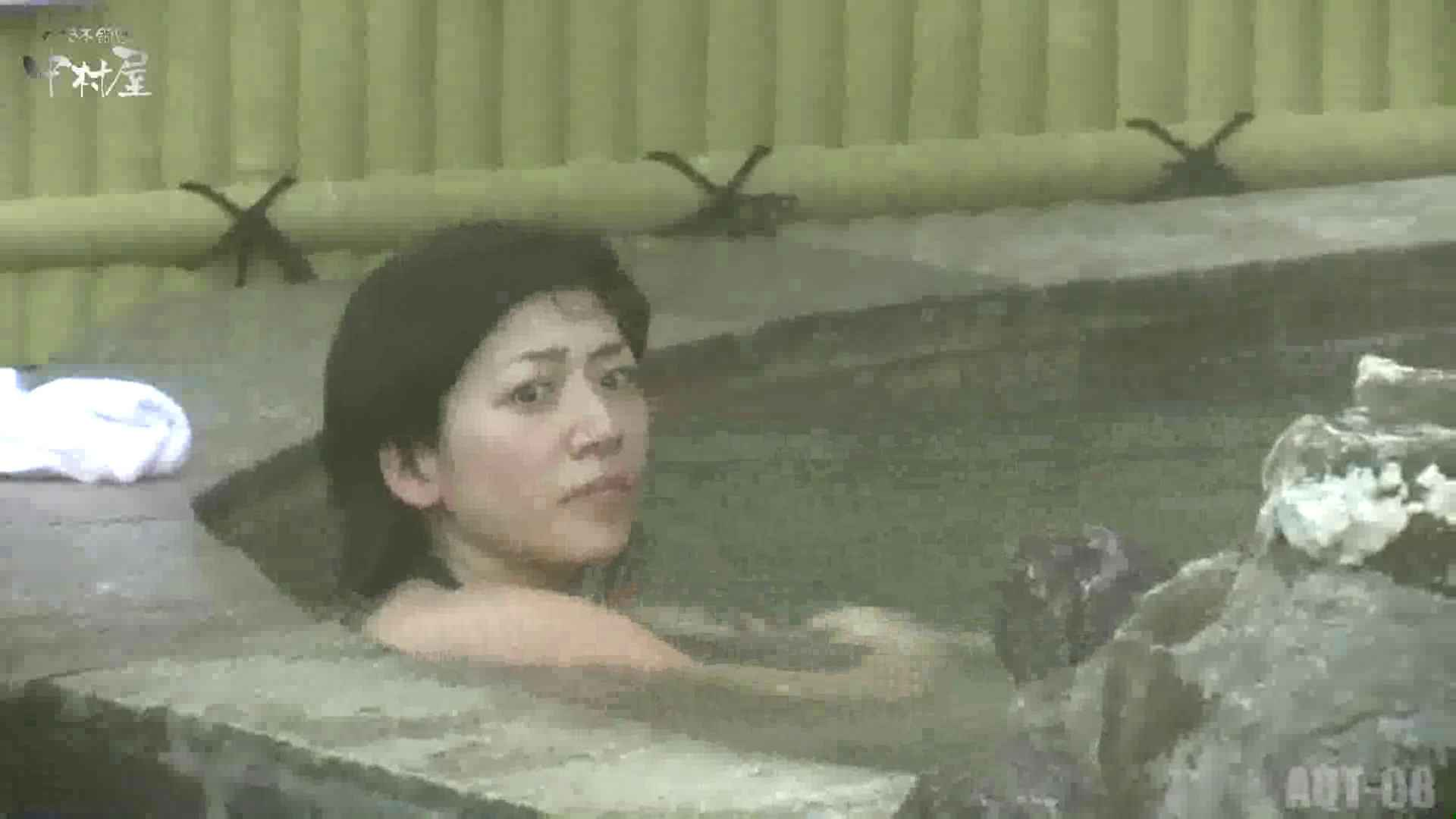 Aquaな露天風呂Vol.872潜入盗撮露天風呂八判湯 其の四 0  98連発 86