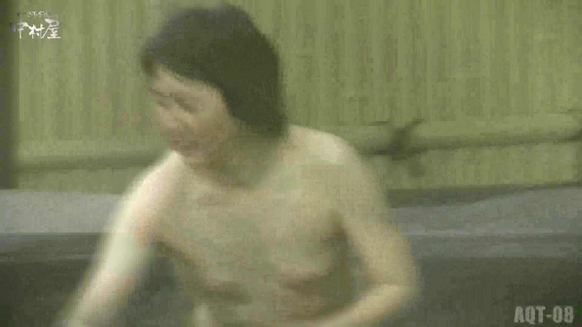 Aquaな露天風呂Vol.872潜入盗撮露天風呂八判湯 其の四 0 | 0  98連発 89