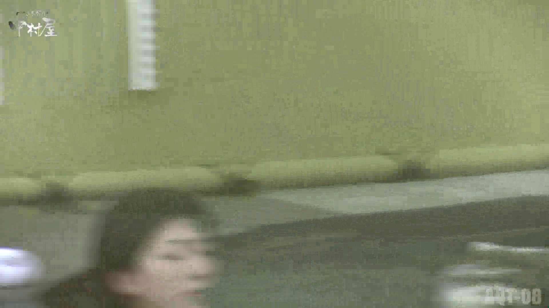 Aquaな露天風呂Vol.872潜入盗撮露天風呂八判湯 其の四 0  98連発 90