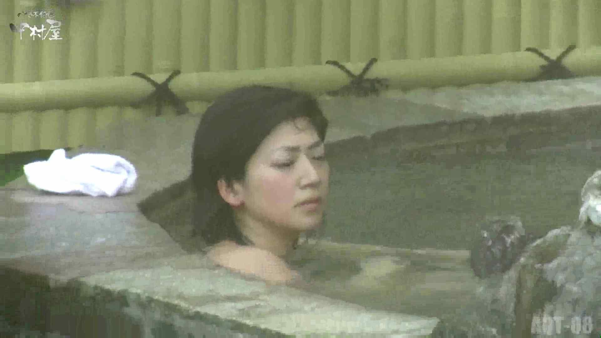 Aquaな露天風呂Vol.872潜入盗撮露天風呂八判湯 其の四 0  98連発 92