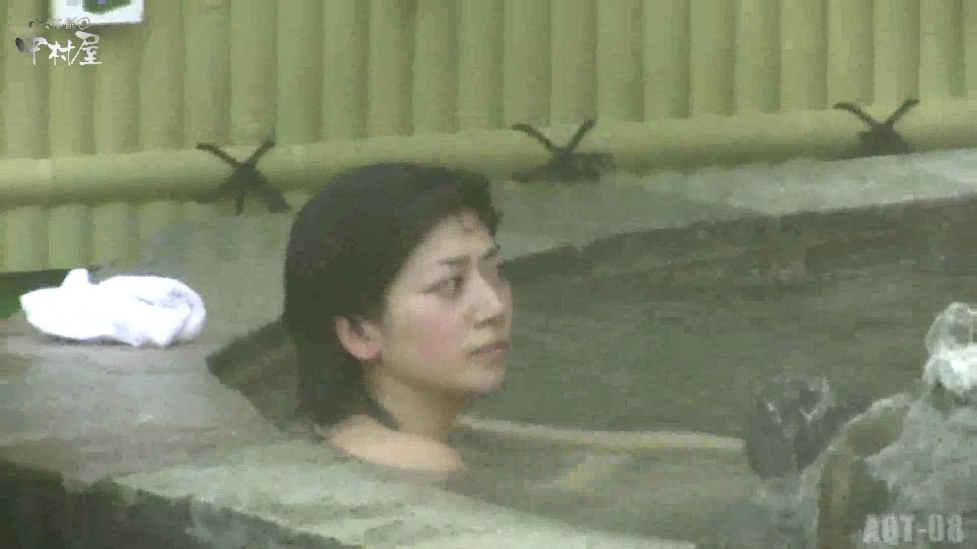 Aquaな露天風呂Vol.872潜入盗撮露天風呂八判湯 其の四 0 | 0  98連発 93