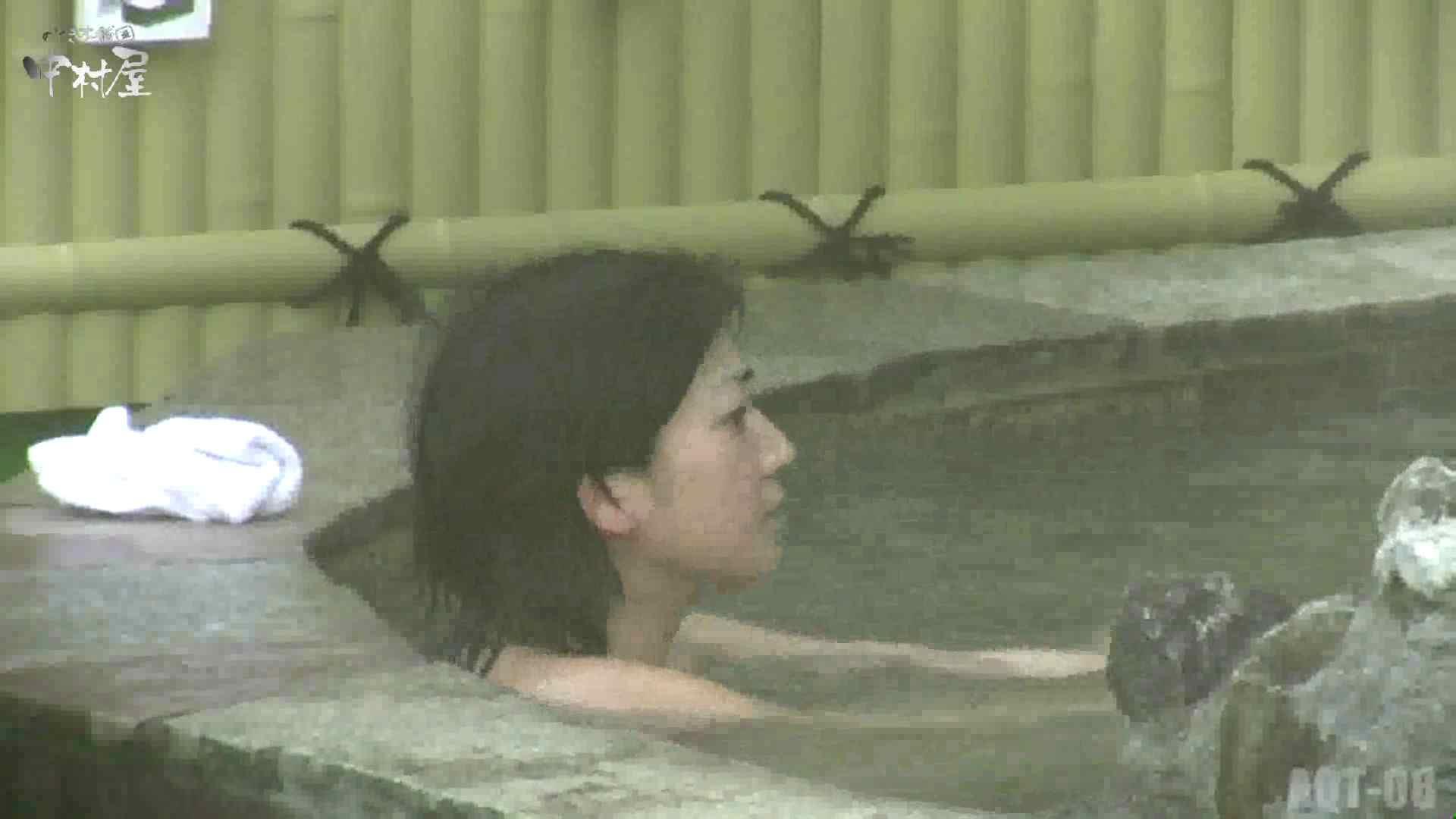 Aquaな露天風呂Vol.872潜入盗撮露天風呂八判湯 其の四 0  98連発 96
