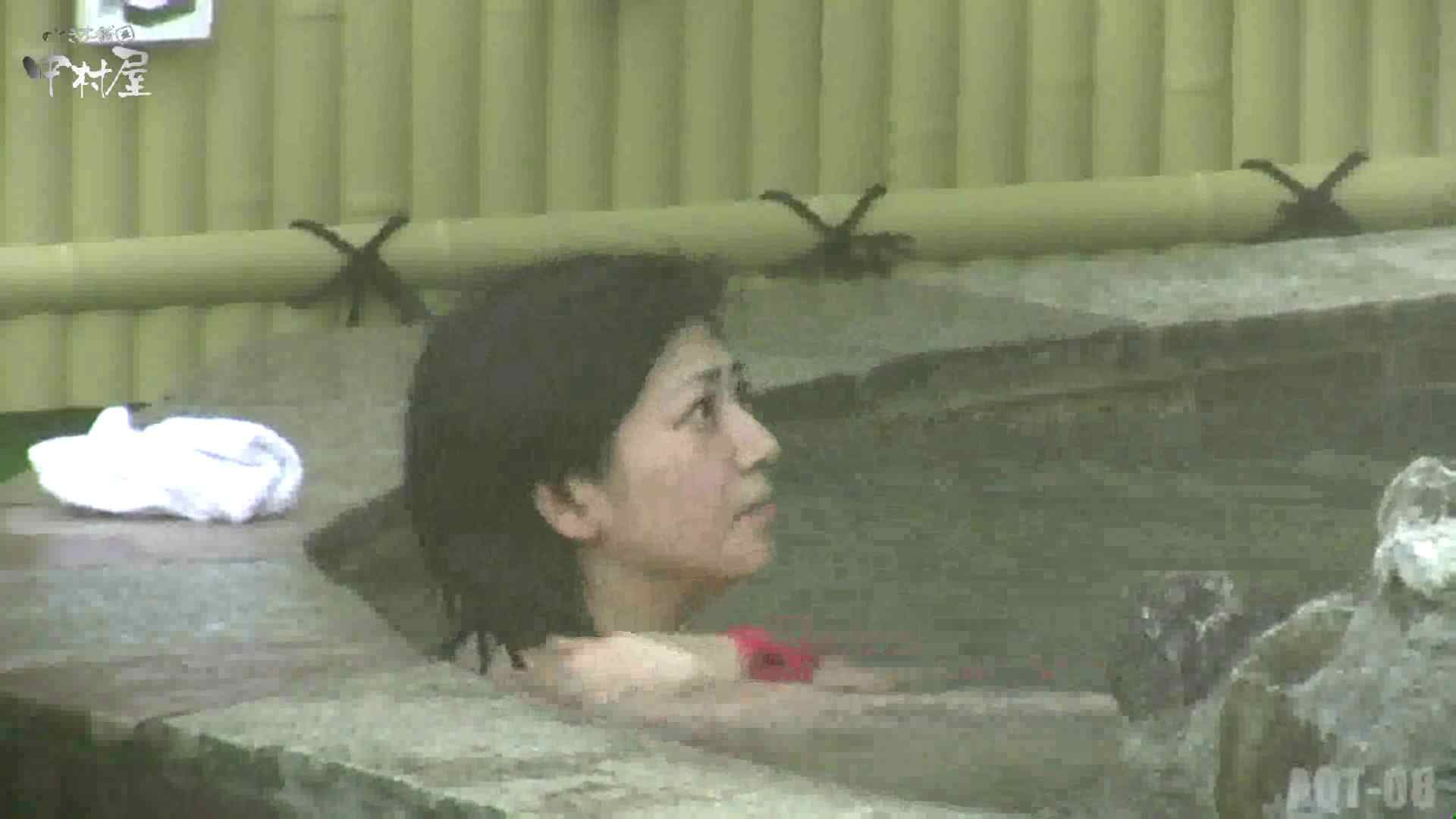 Aquaな露天風呂Vol.872潜入盗撮露天風呂八判湯 其の四 0 | 0  98連発 97