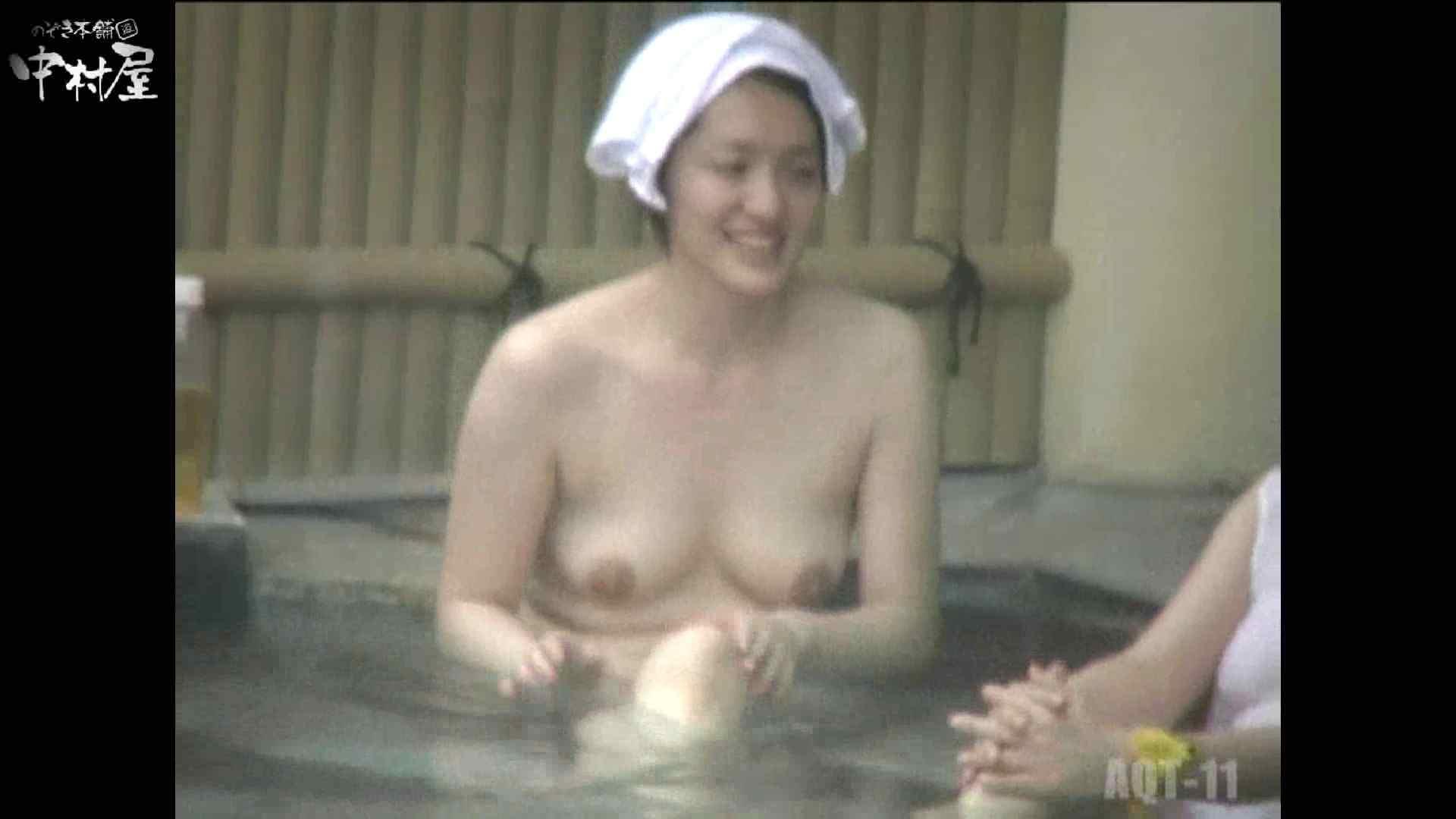 Aquaな露天風呂Vol.875潜入盗撮露天風呂十一判湯 其の五 0  42連発 2