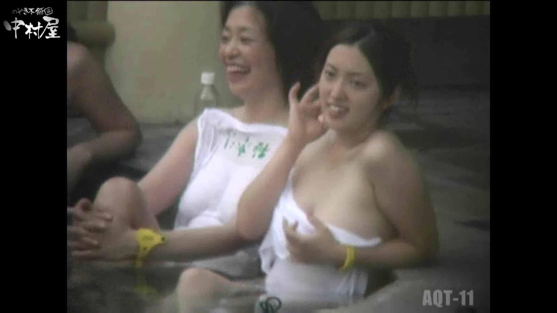 Aquaな露天風呂Vol.875潜入盗撮露天風呂十一判湯 其の五 0  42連発 14