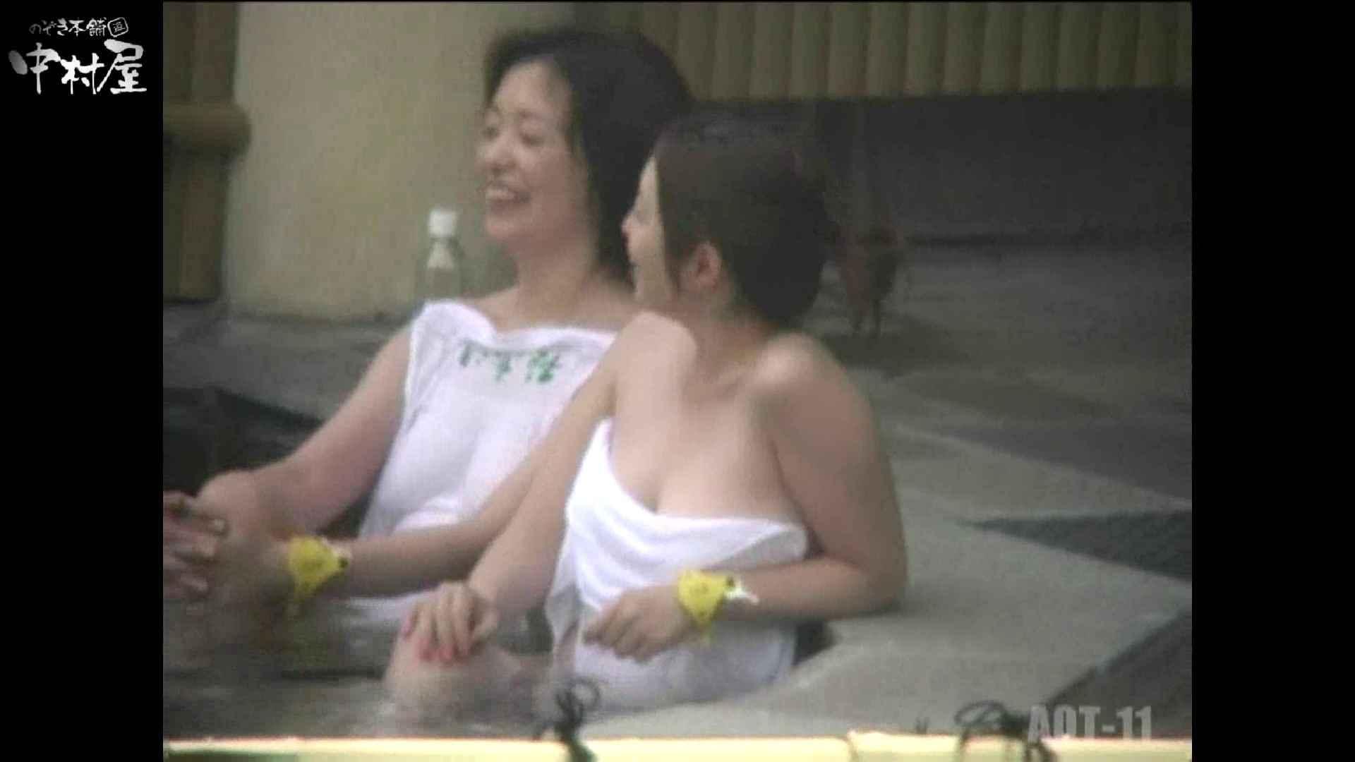 Aquaな露天風呂Vol.875潜入盗撮露天風呂十一判湯 其の五 0 | 0  42連発 19