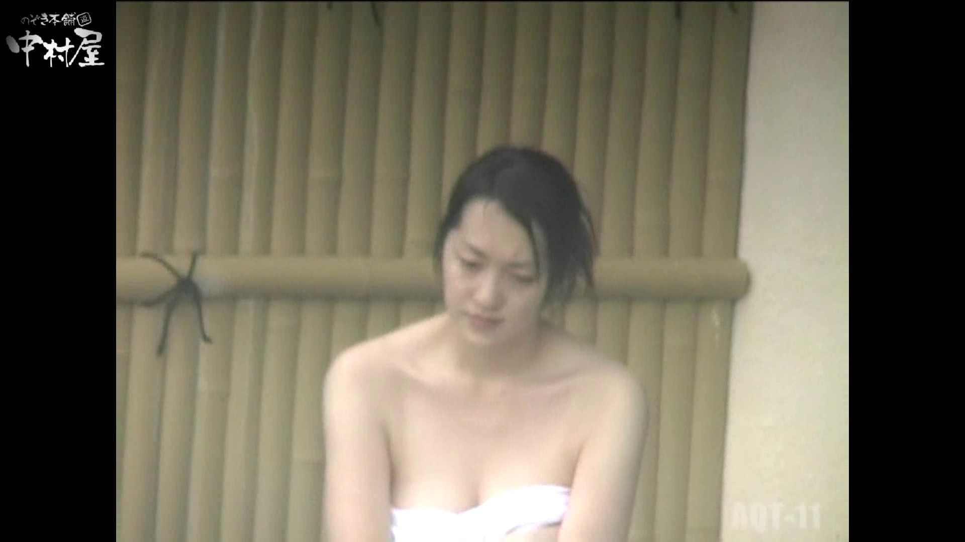 Aquaな露天風呂Vol.875潜入盗撮露天風呂十一判湯 其の五 0  42連発 24