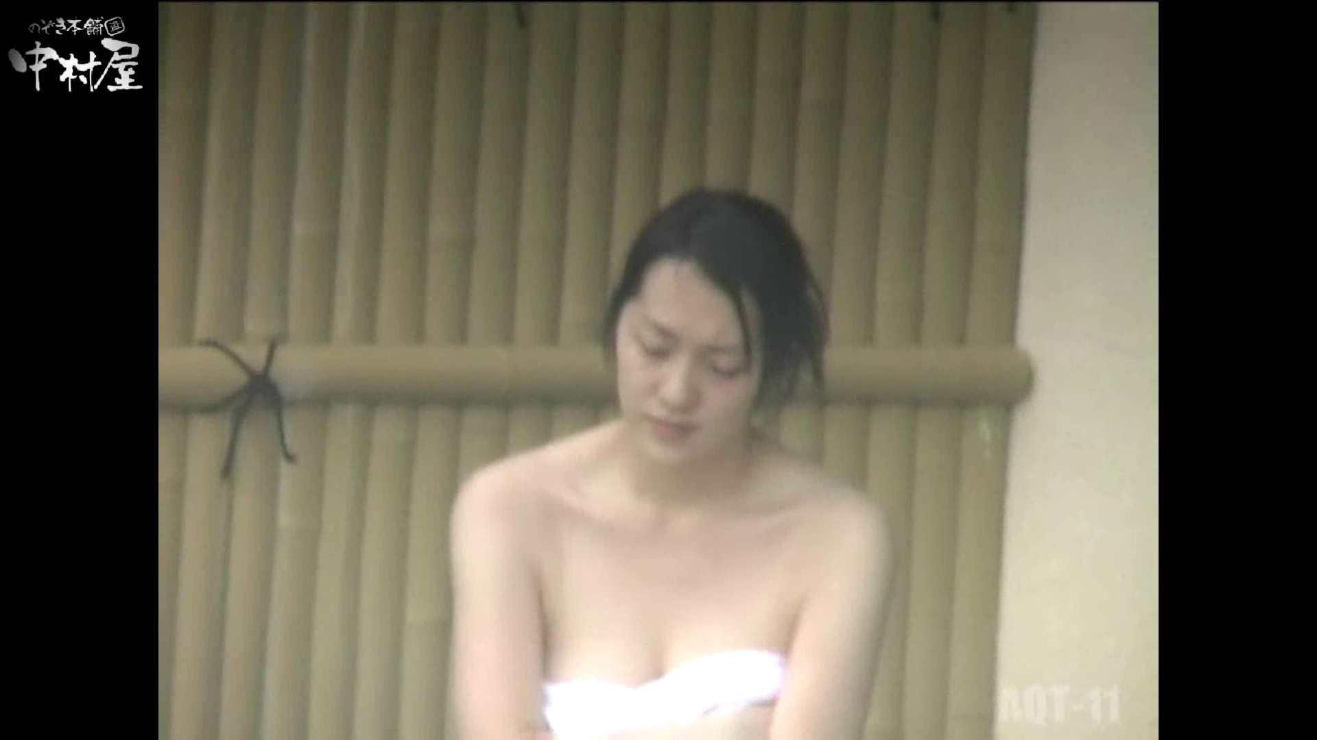 Aquaな露天風呂Vol.875潜入盗撮露天風呂十一判湯 其の五 0 | 0  42連発 25