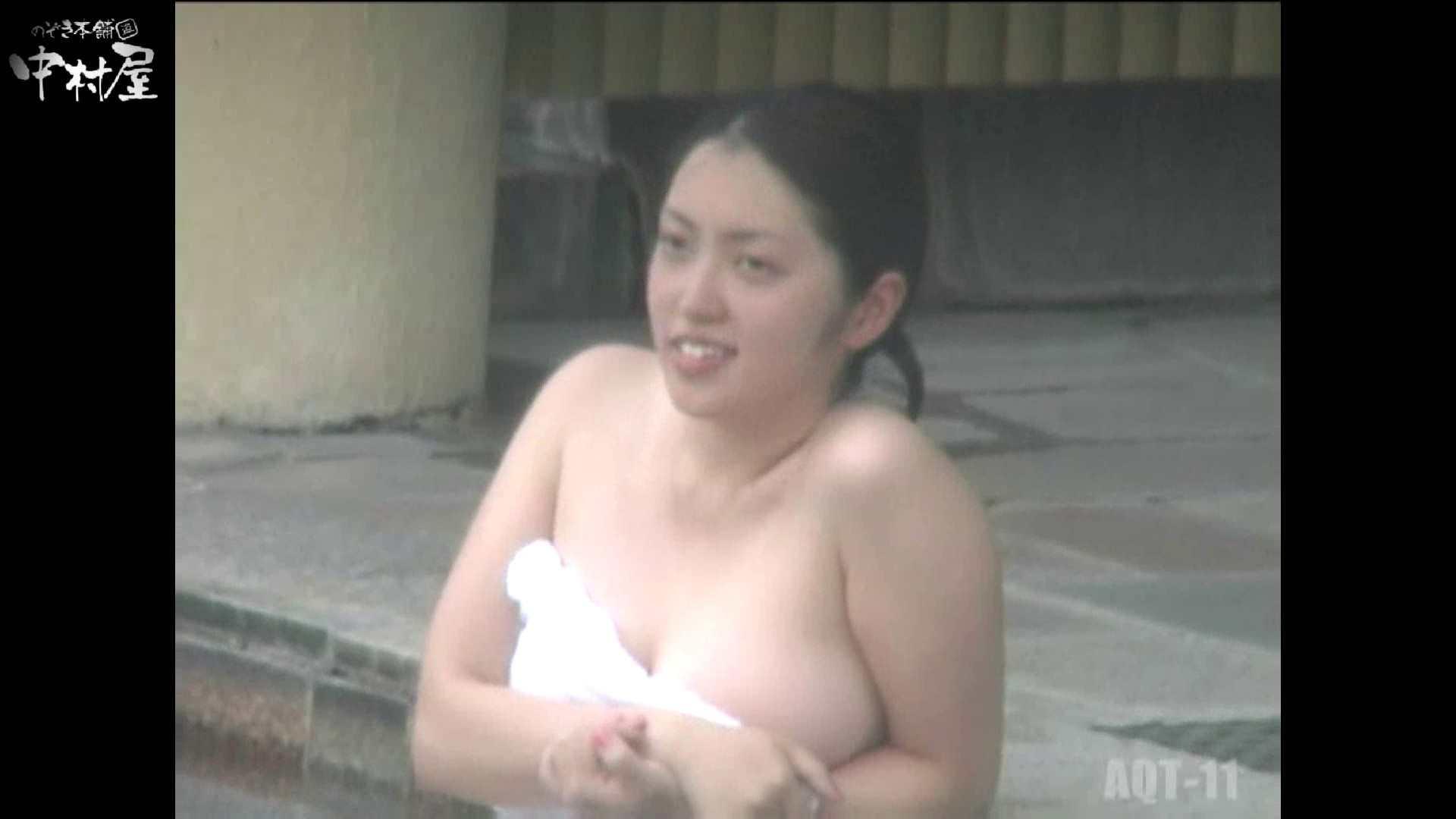 Aquaな露天風呂Vol.875潜入盗撮露天風呂十一判湯 其の五 0  42連発 36