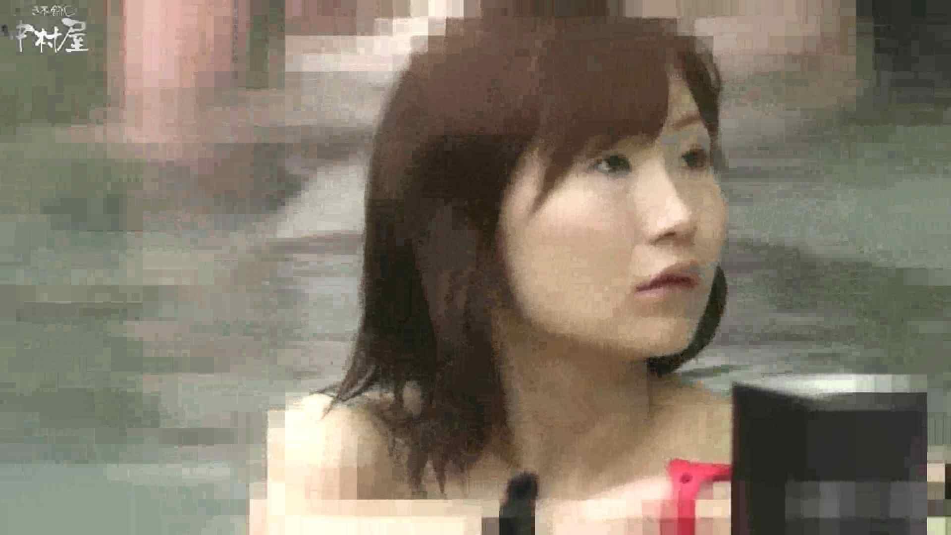 Aquaな露天風呂Vol.877潜入盗撮露天風呂十三判湯 其の二 0  27連発 8