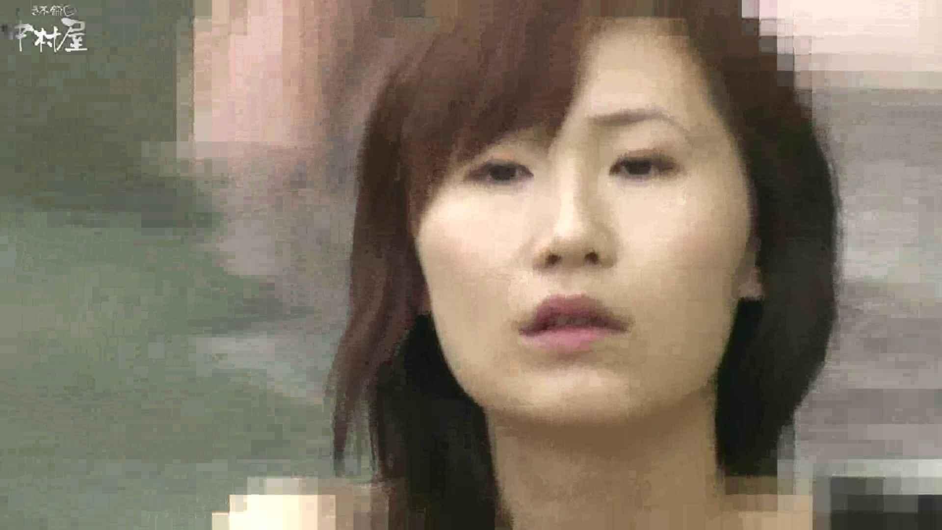 Aquaな露天風呂Vol.877潜入盗撮露天風呂十三判湯 其の二 0   0  27連発 9