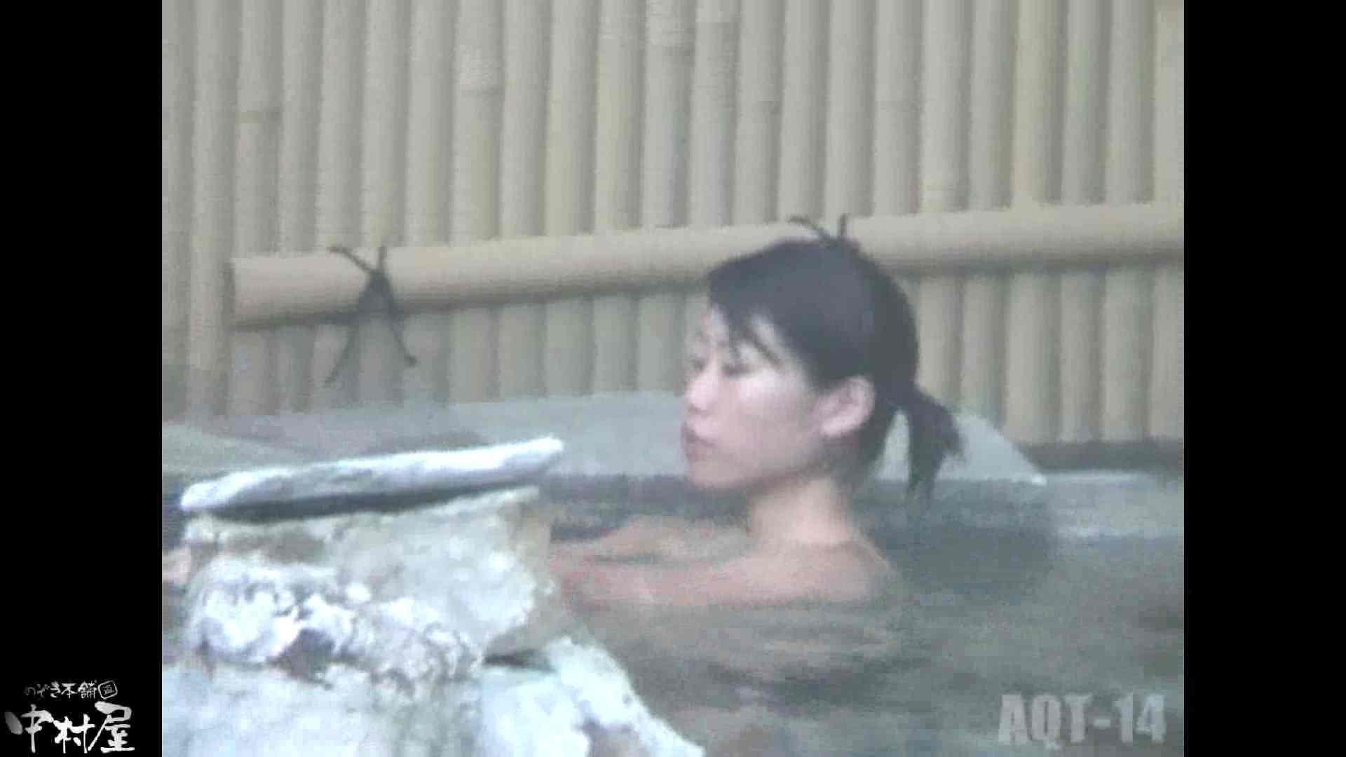 Aquaな露天風呂Vol.878潜入盗撮露天風呂十四判湯 其の一 0  35連発 4