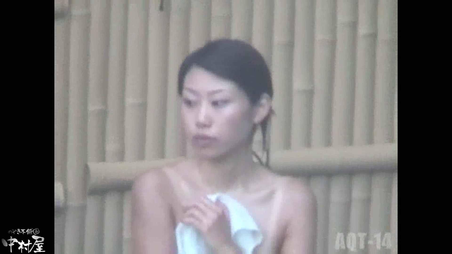 Aquaな露天風呂Vol.878潜入盗撮露天風呂十四判湯 其の一 0 | 0  35連発 19