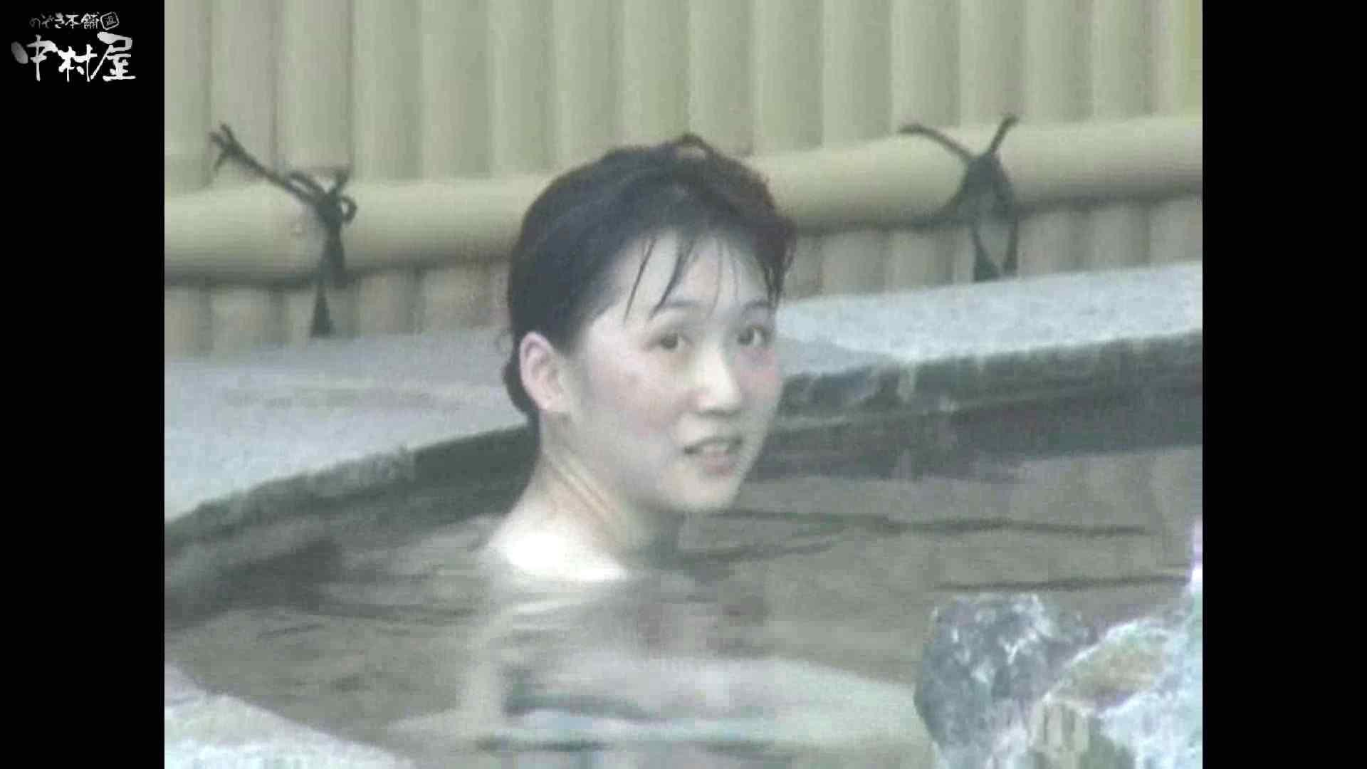 Aquaな露天風呂Vol.878潜入盗撮露天風呂十五判湯 其の一 0  16連発 10