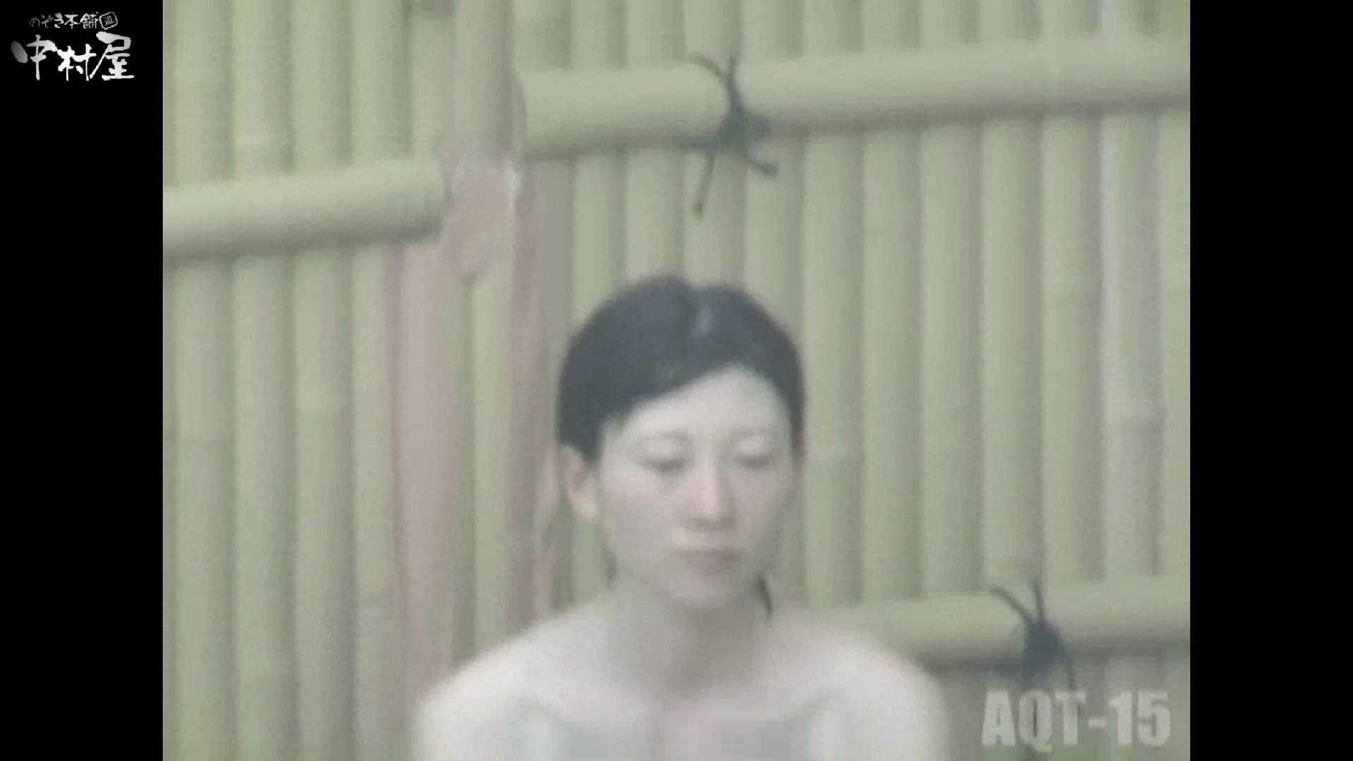 Aquaな露天風呂Vol.878潜入盗撮露天風呂十五判湯 其の五 0  52連発 2