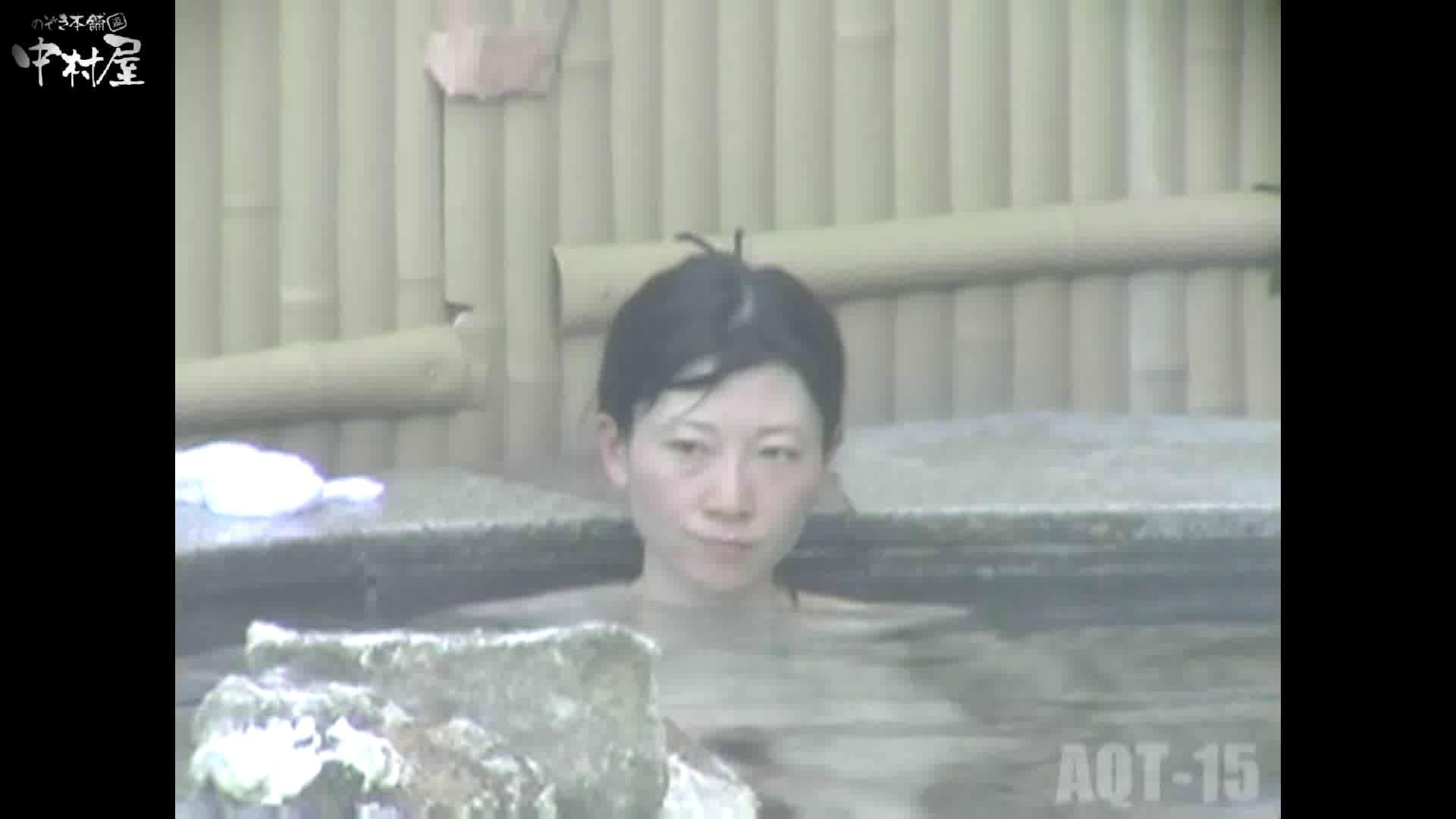 Aquaな露天風呂Vol.878潜入盗撮露天風呂十五判湯 其の五 0  52連発 28