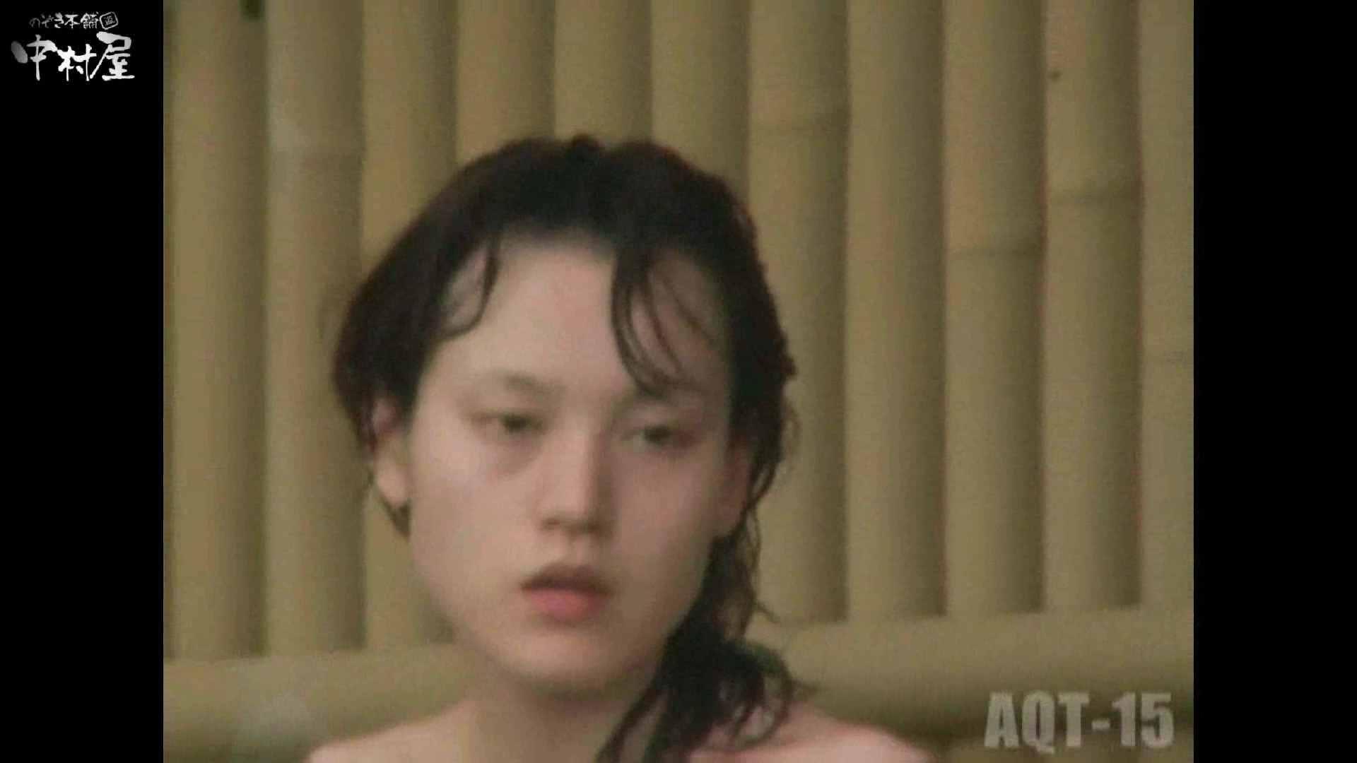 Aquaな露天風呂Vol.878潜入盗撮露天風呂十五判湯 其の六 0 | 0  57連発 13