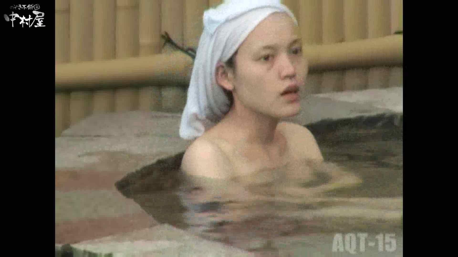 Aquaな露天風呂Vol.878潜入盗撮露天風呂十五判湯 其の六 0 | 0  57連発 23