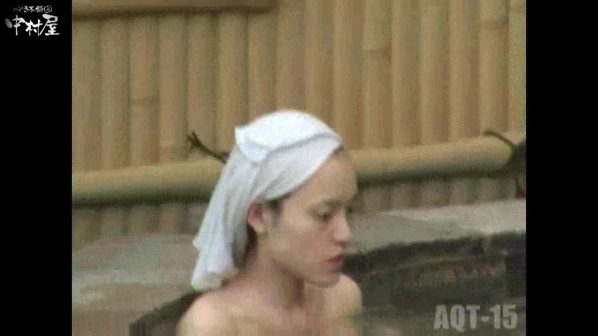 Aquaな露天風呂Vol.878潜入盗撮露天風呂十五判湯 其の六 0 | 0  57連発 27