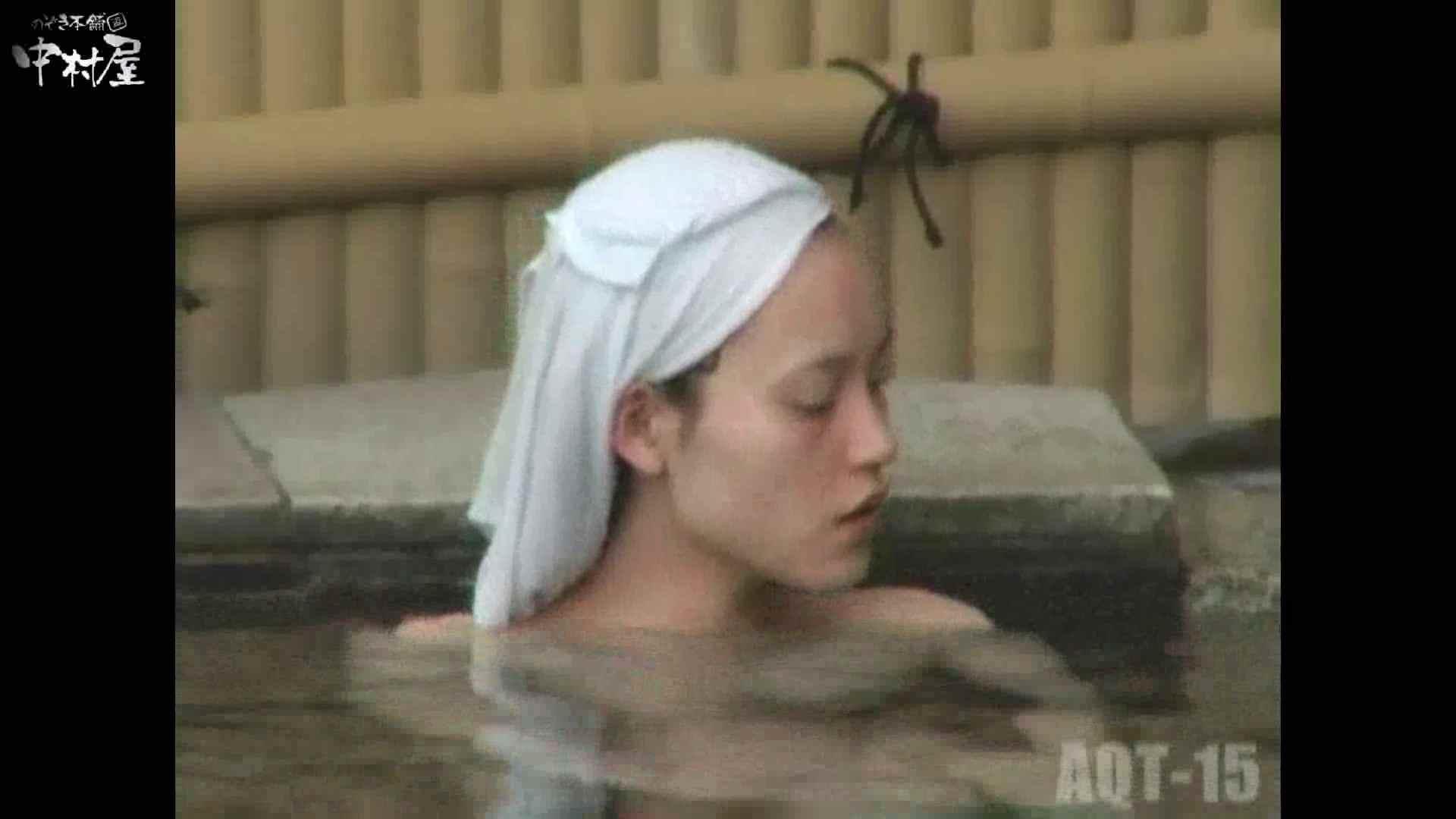 Aquaな露天風呂Vol.878潜入盗撮露天風呂十五判湯 其の六 0 | 0  57連発 47