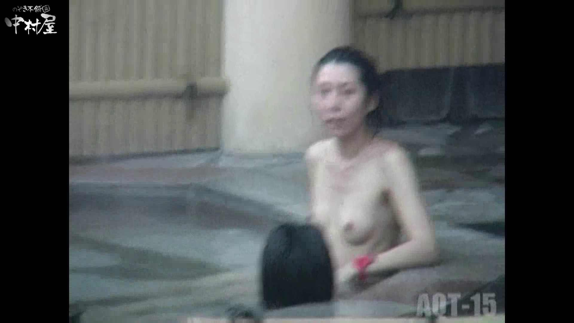 Aquaな露天風呂Vol.878潜入盗撮露天風呂十五判湯 其の七 0 | 0  66連発 17