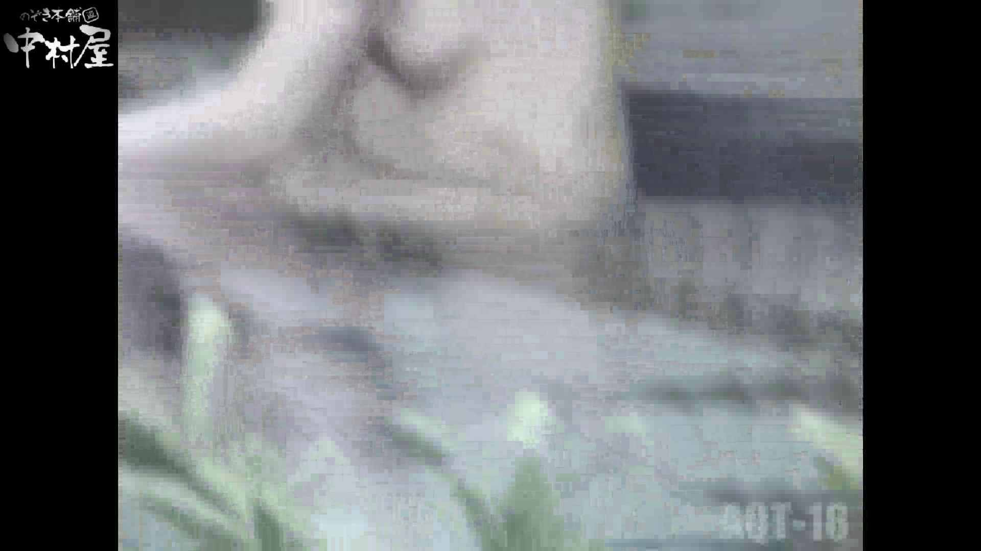Aquaな露天風呂Vol.880潜入盗撮露天風呂十六判湯 其の四 0 | 0  26連発 7