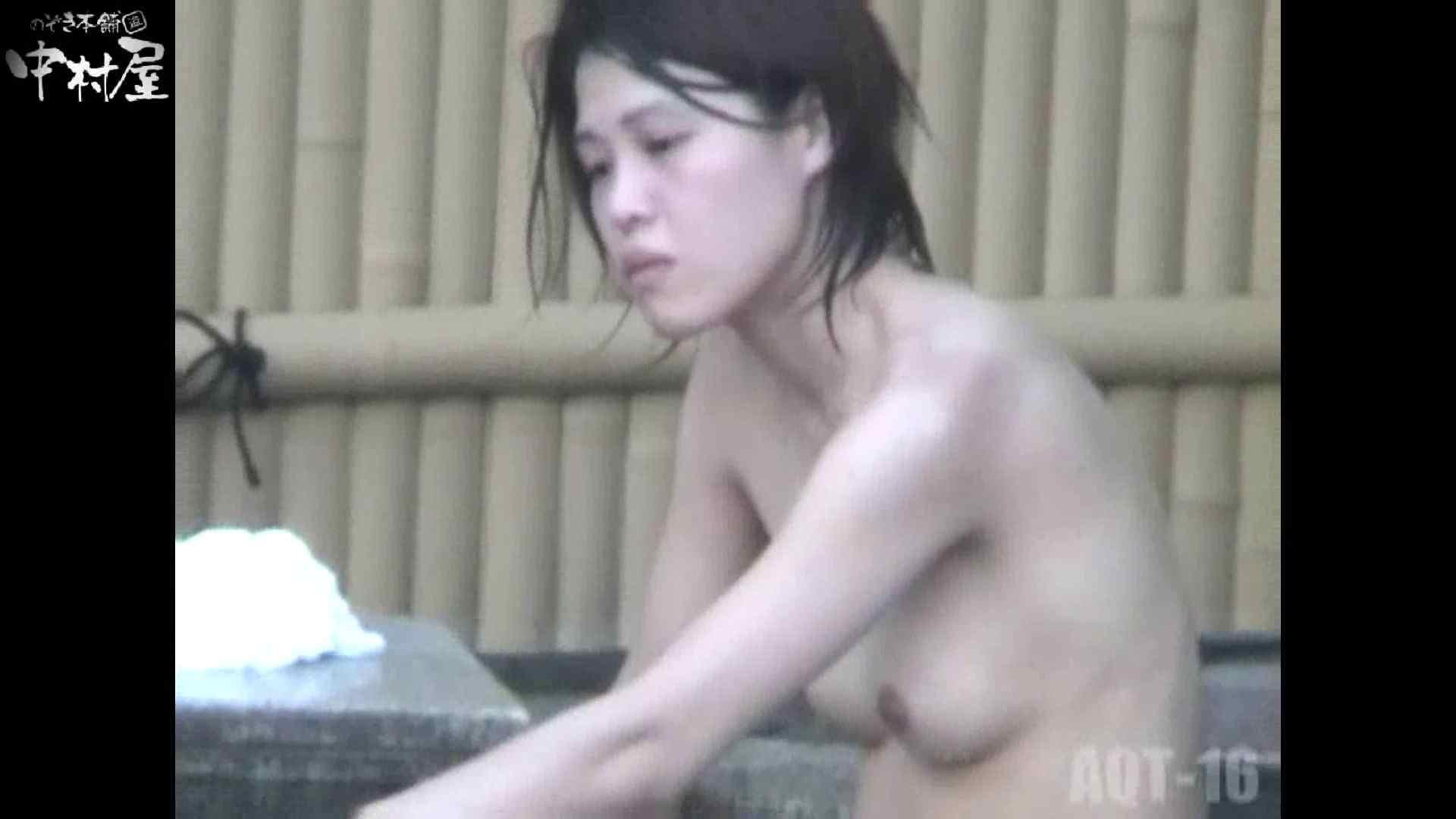 Aquaな露天風呂Vol.880潜入盗撮露天風呂十六判湯 其の四 0  26連発 22