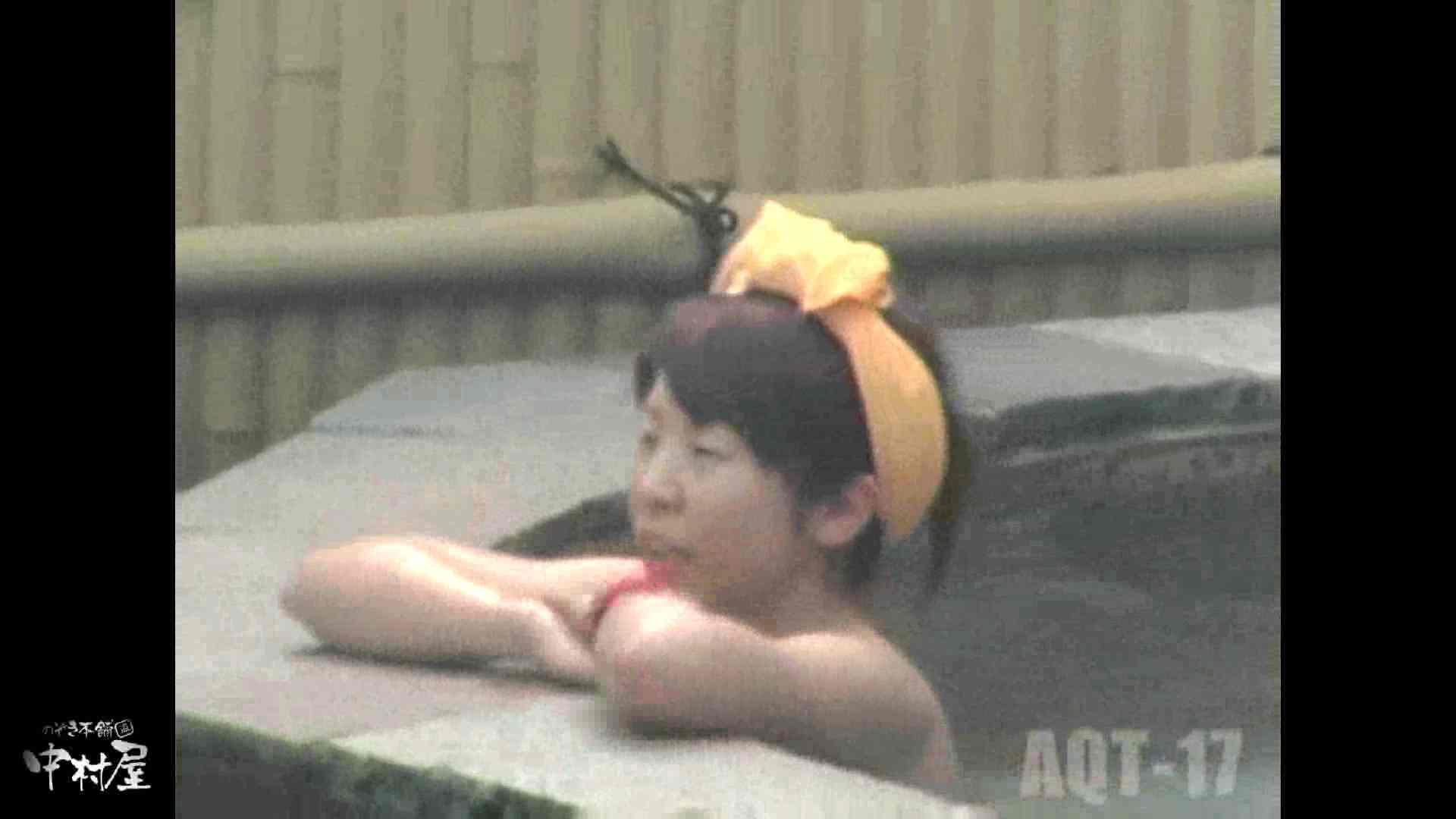 Aquaな露天風呂Vol.881潜入盗撮露天風呂十七判湯 其の五 0   0  27連発 7
