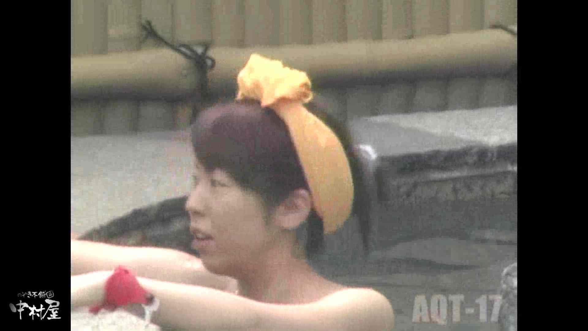 Aquaな露天風呂Vol.881潜入盗撮露天風呂十七判湯 其の五 0  27連発 12