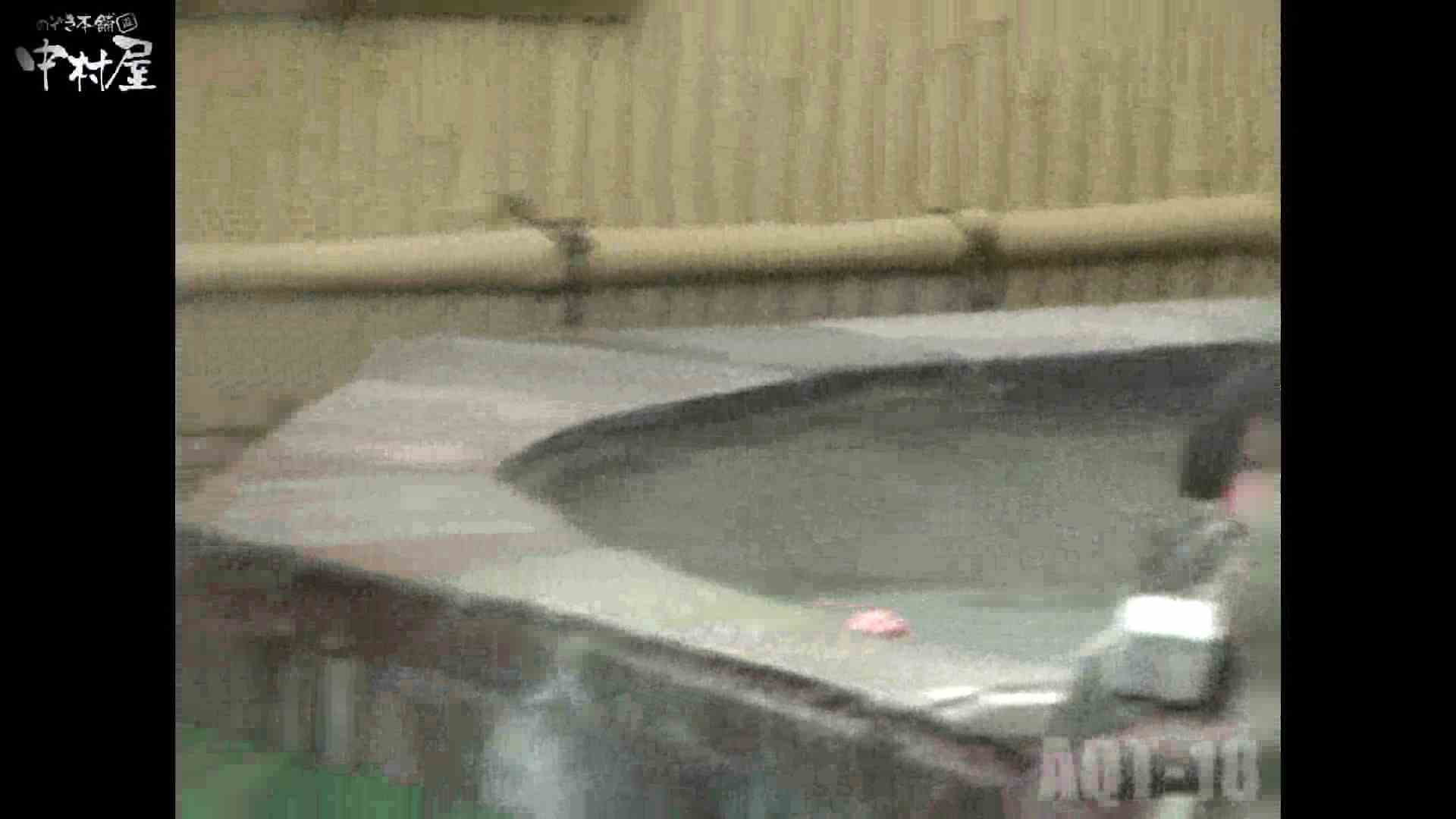 Aquaな露天風呂Vol.882潜入盗撮露天風呂十八判湯 其の五 0   0  82連発 3