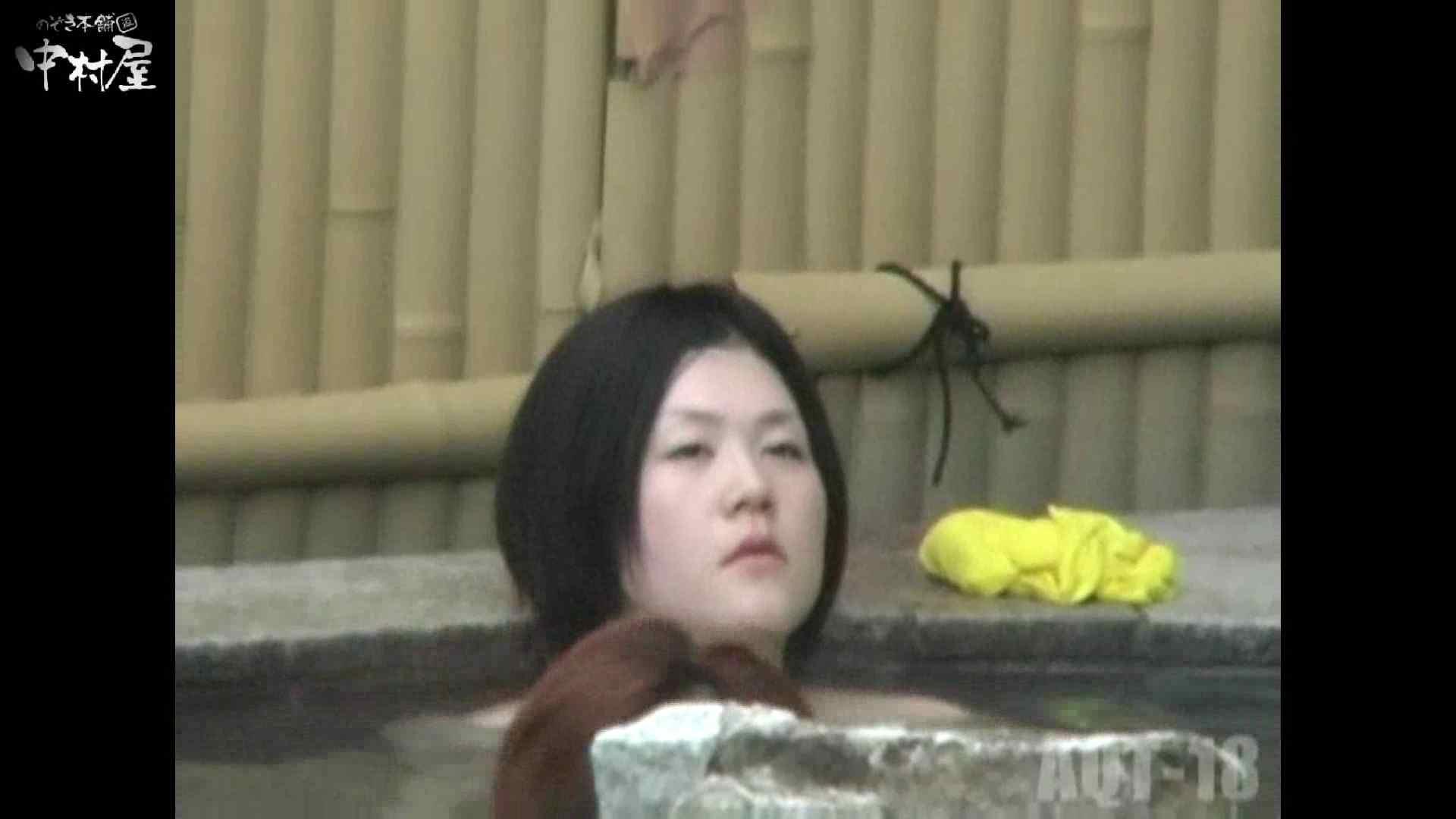 Aquaな露天風呂Vol.882潜入盗撮露天風呂十八判湯 其の五 0  82連発 6