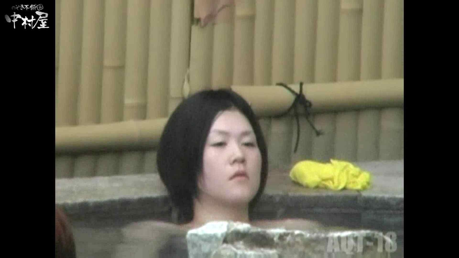 Aquaな露天風呂Vol.882潜入盗撮露天風呂十八判湯 其の五 0   0  82連発 9